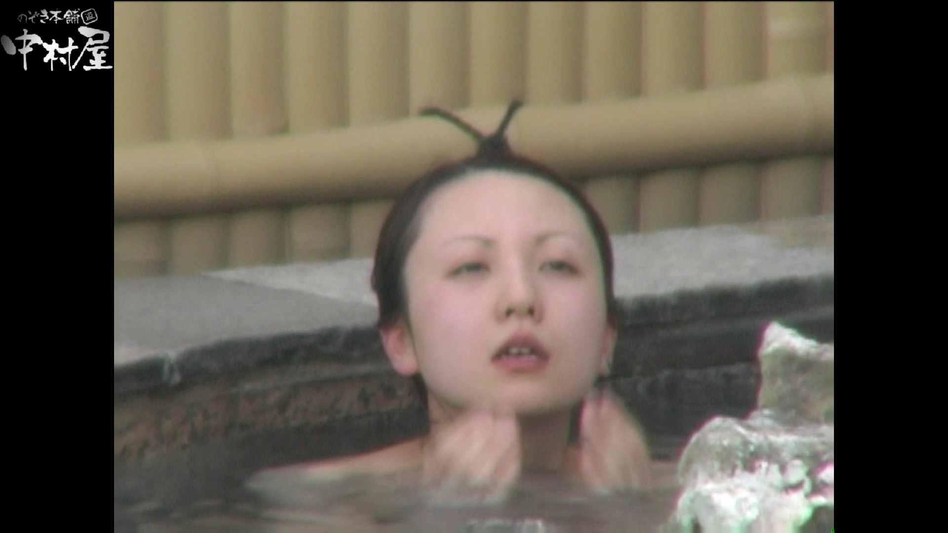 Aquaな露天風呂Vol.976 0  66連発 32