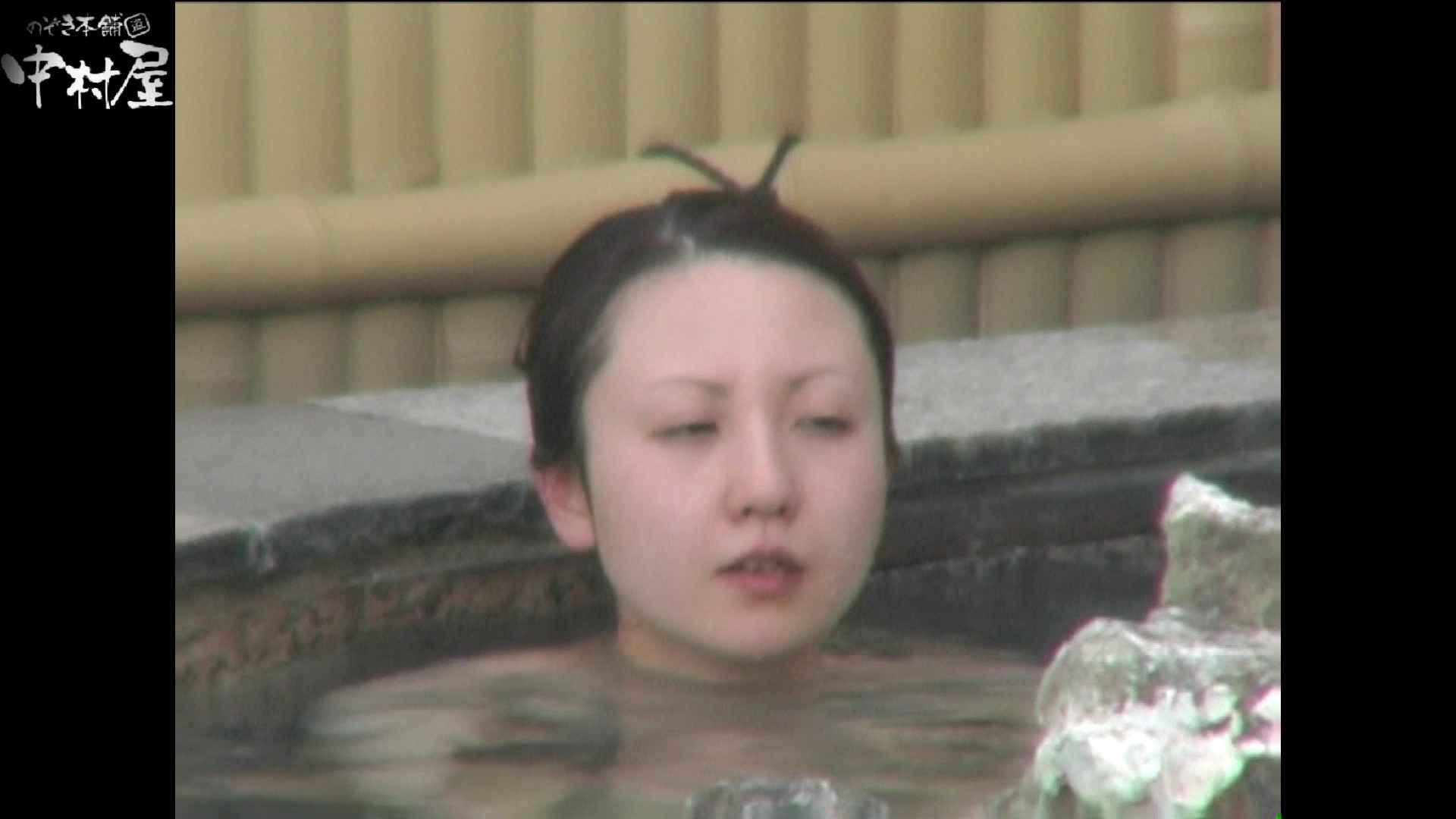 Aquaな露天風呂Vol.976 0  66連発 38
