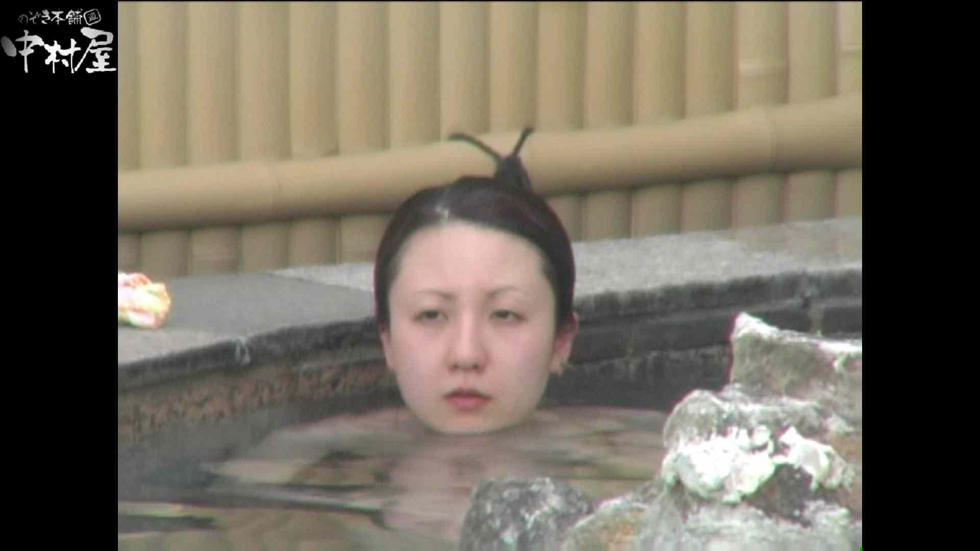 Aquaな露天風呂Vol.976 0  66連発 40