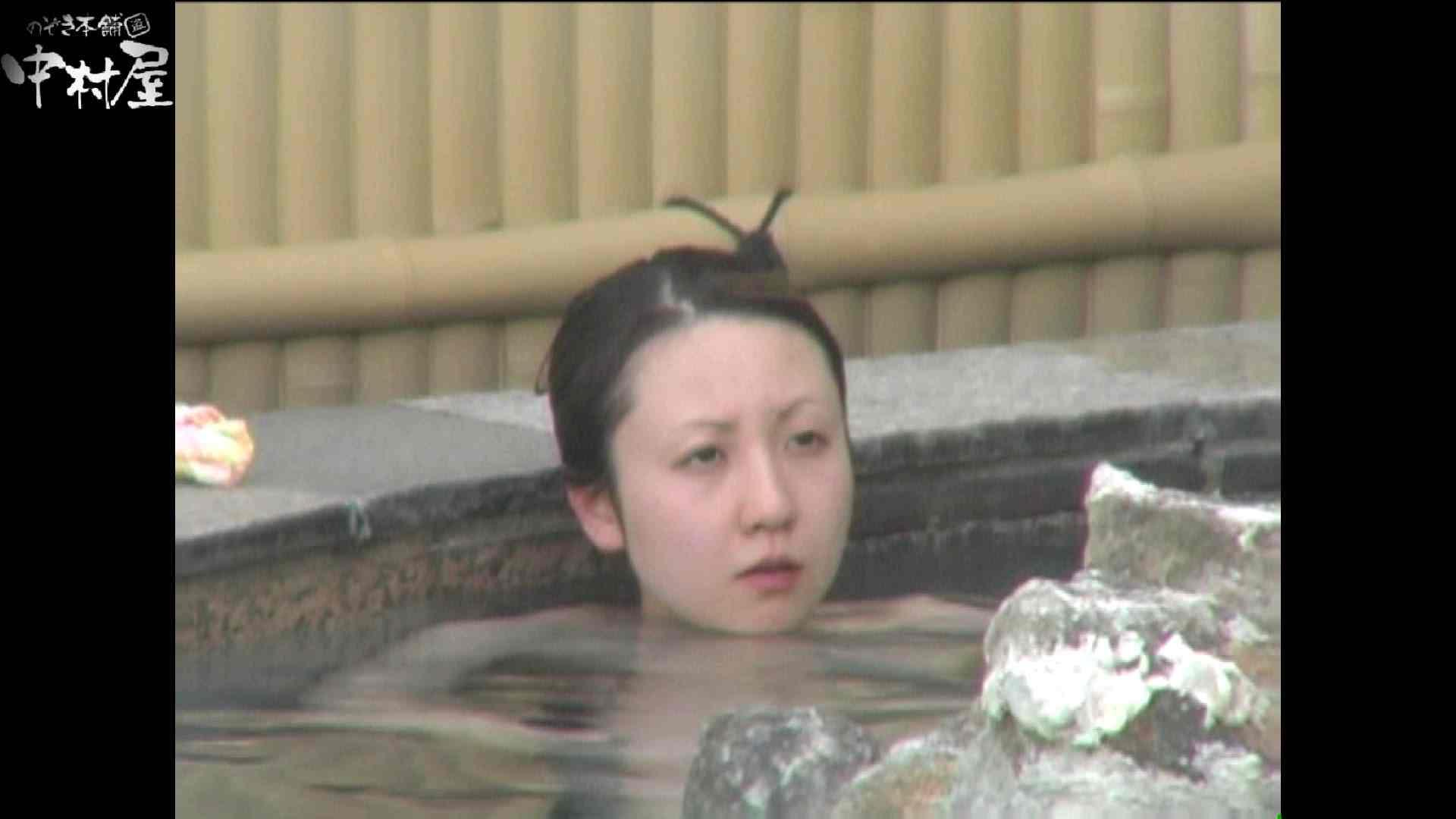 Aquaな露天風呂Vol.976 0 | 0  66連発 41