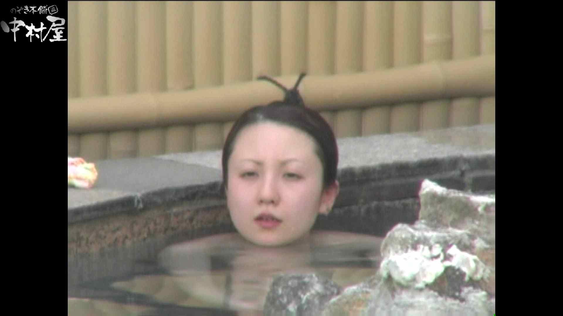 Aquaな露天風呂Vol.976 0  66連発 48