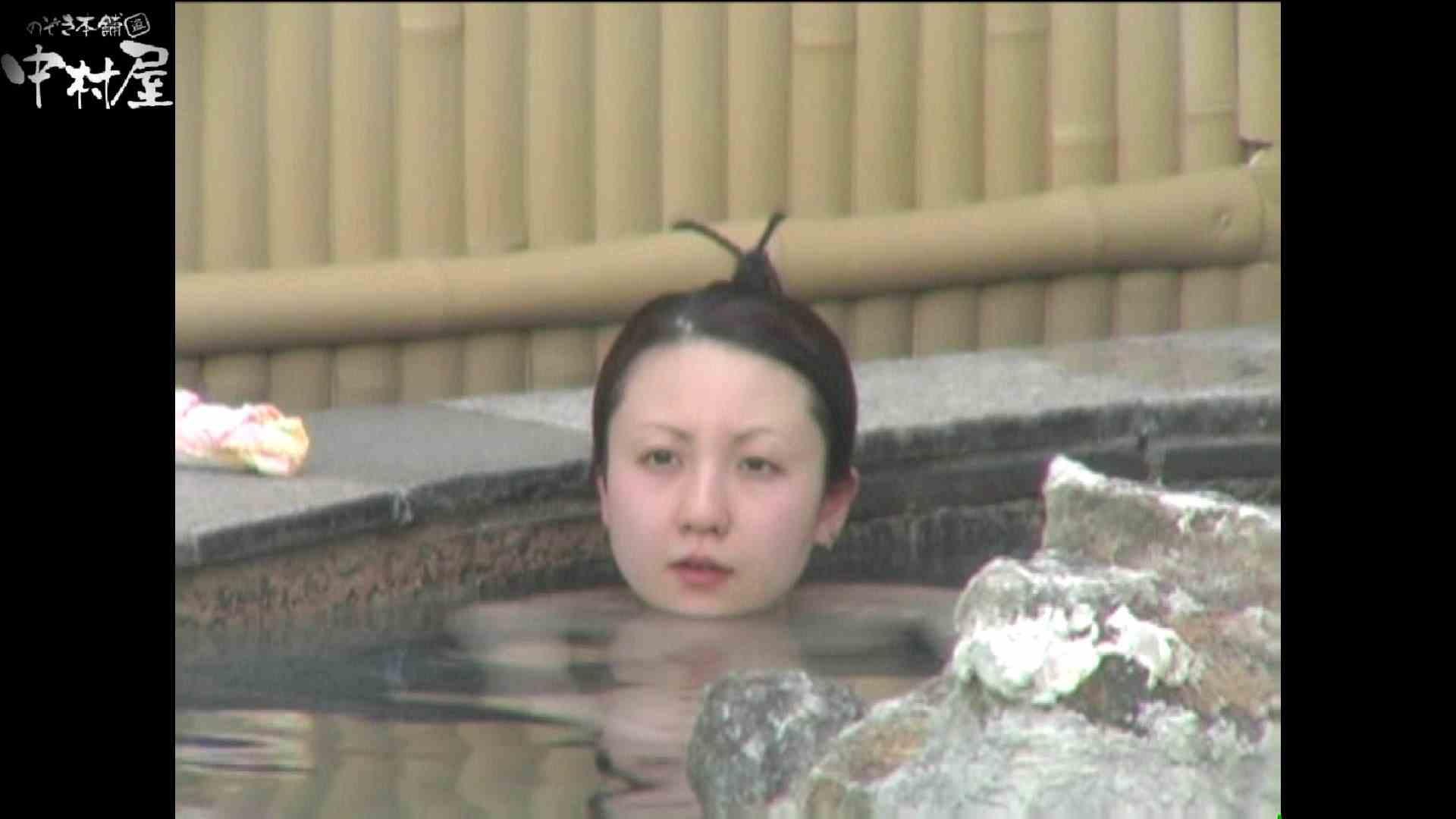 Aquaな露天風呂Vol.976 0  66連発 52