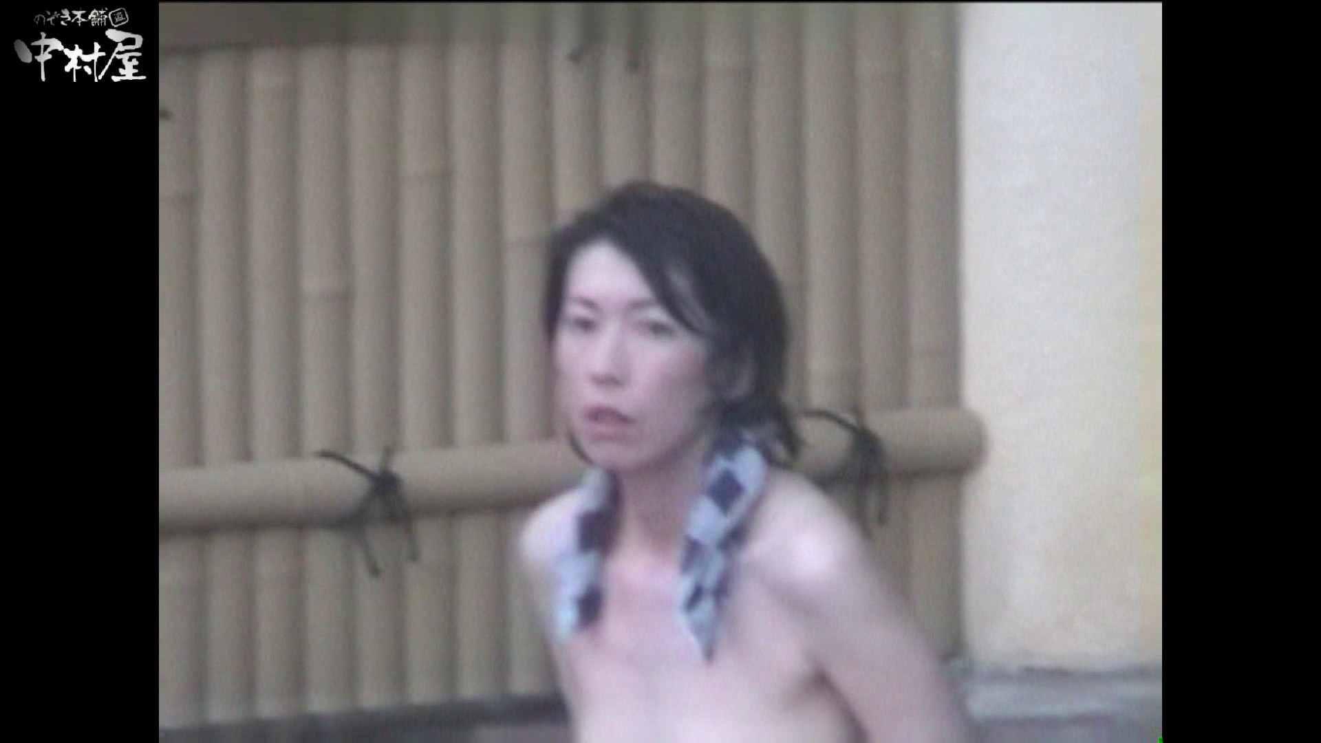 Aquaな露天風呂Vol.987 0 | 0  61連発 19