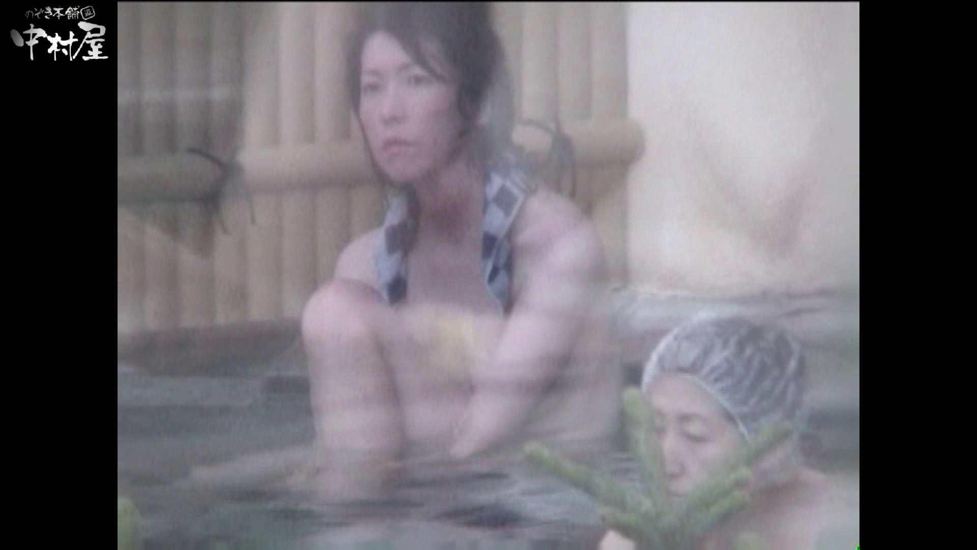 Aquaな露天風呂Vol.987 0 | 0  61連発 27