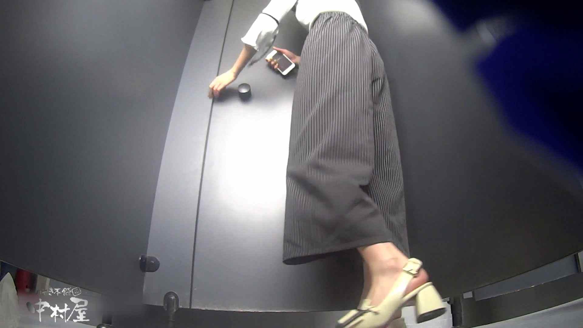 ツンデレお女市さんのトイレ事情 大学休憩時間の洗面所事情32 0  44連発 20