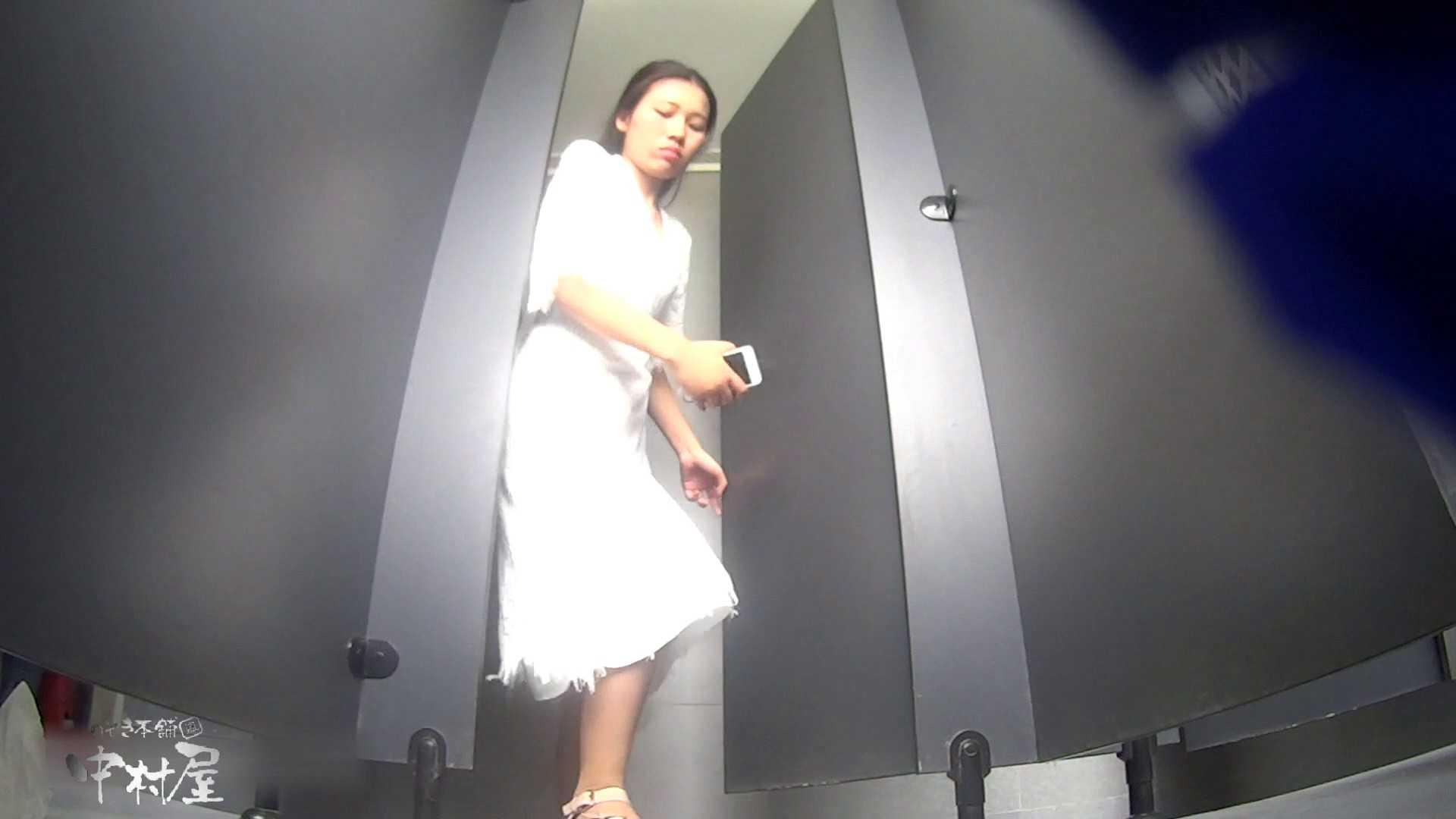 ツンデレお女市さんのトイレ事情 大学休憩時間の洗面所事情32 0  44連発 26