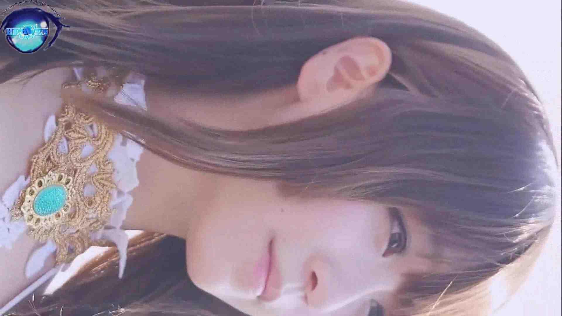 コスプレイヤー盗撮Vol.17 0   0  72連発 55