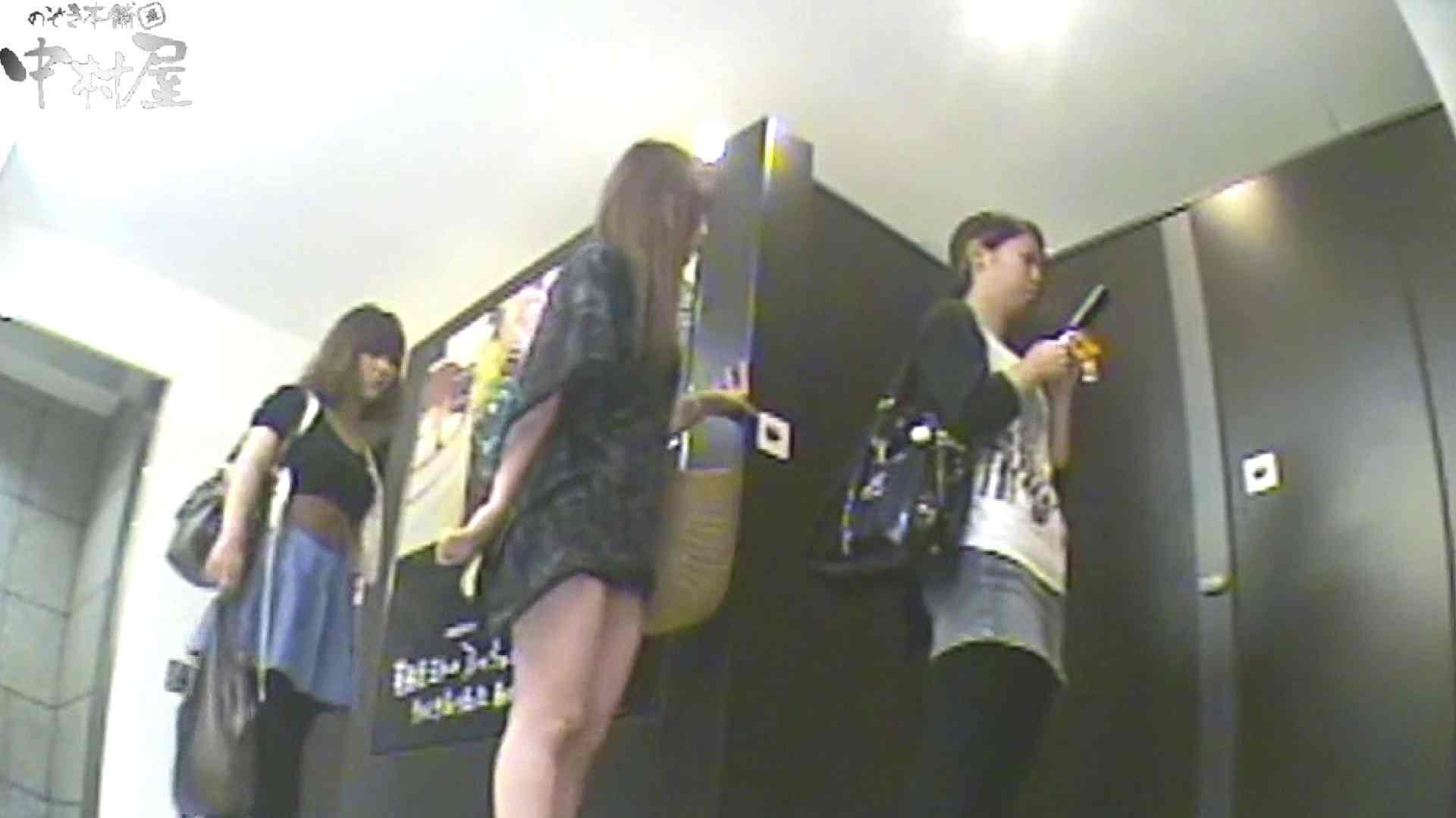 お漏らし寸前デパトイレ盗撮!Vol.09 0  75連発 50
