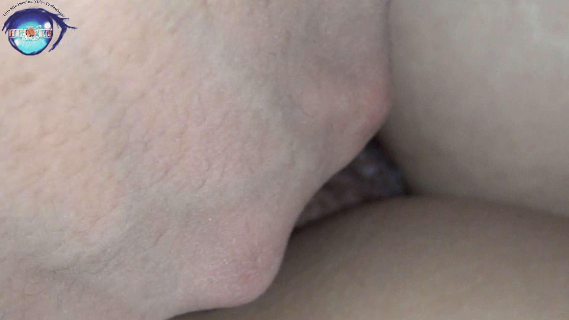 睡魔 シュウライ 第弐七話 後編 0  81連発 60