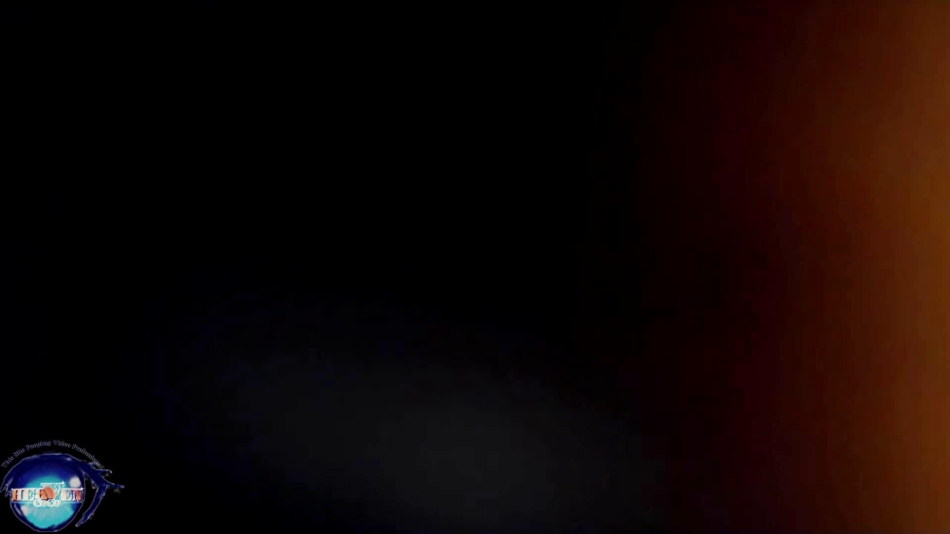 おまんこ丸見え:睡魔 シュウライ 第参弐話 :のぞき本舗 中村屋