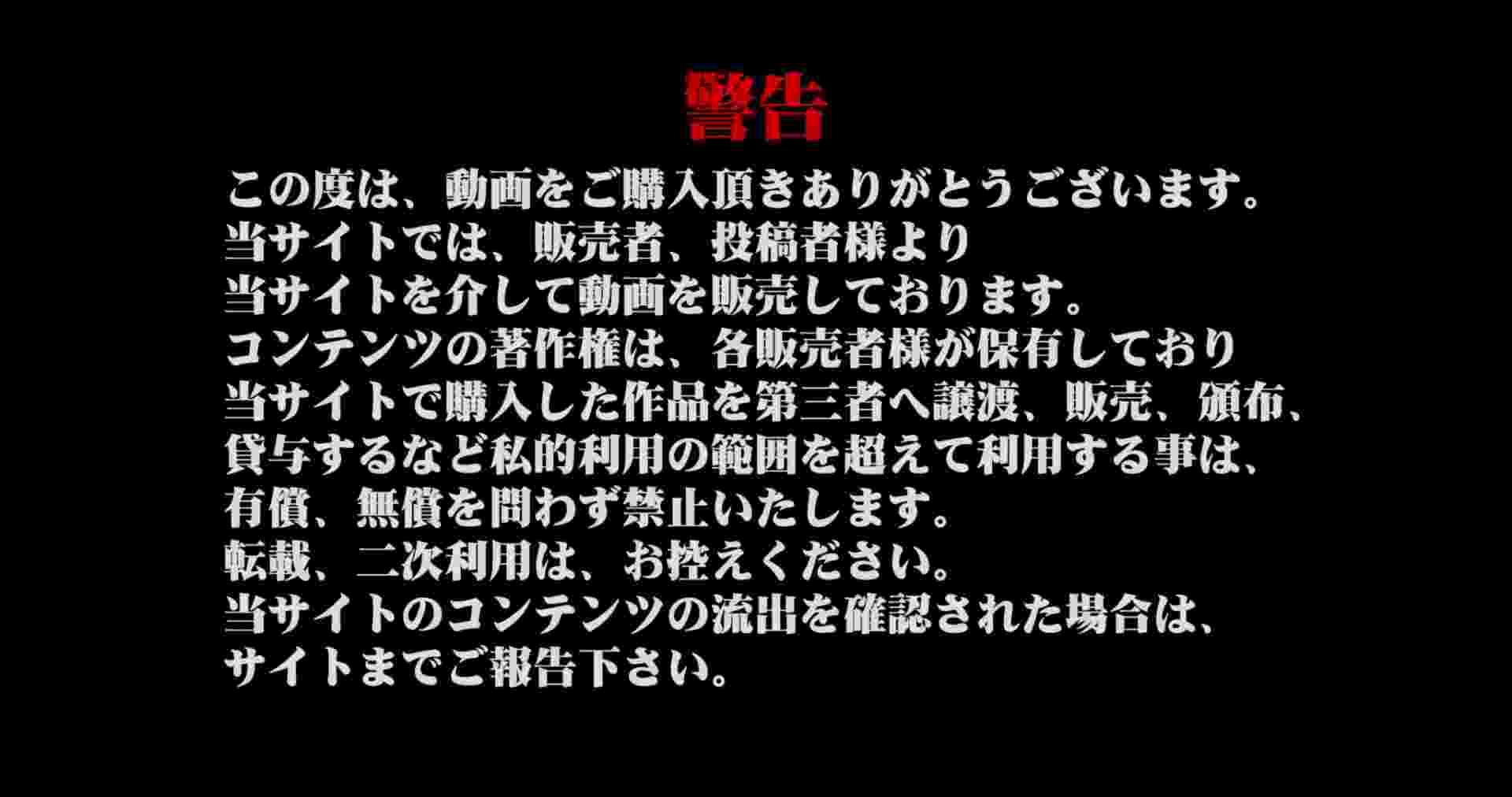 睡魔 シュウライ 第四六話 0  92連発 26