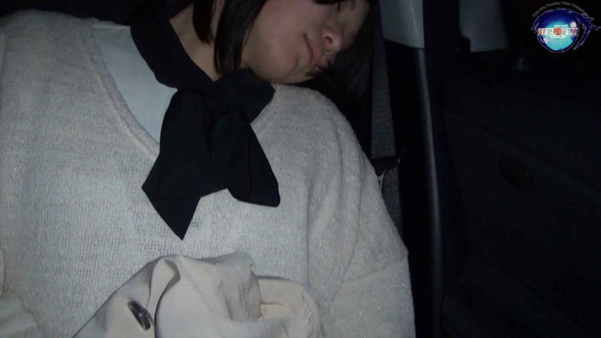 睡魔 シュウライ 第五参話 0 | 0  66連発 5
