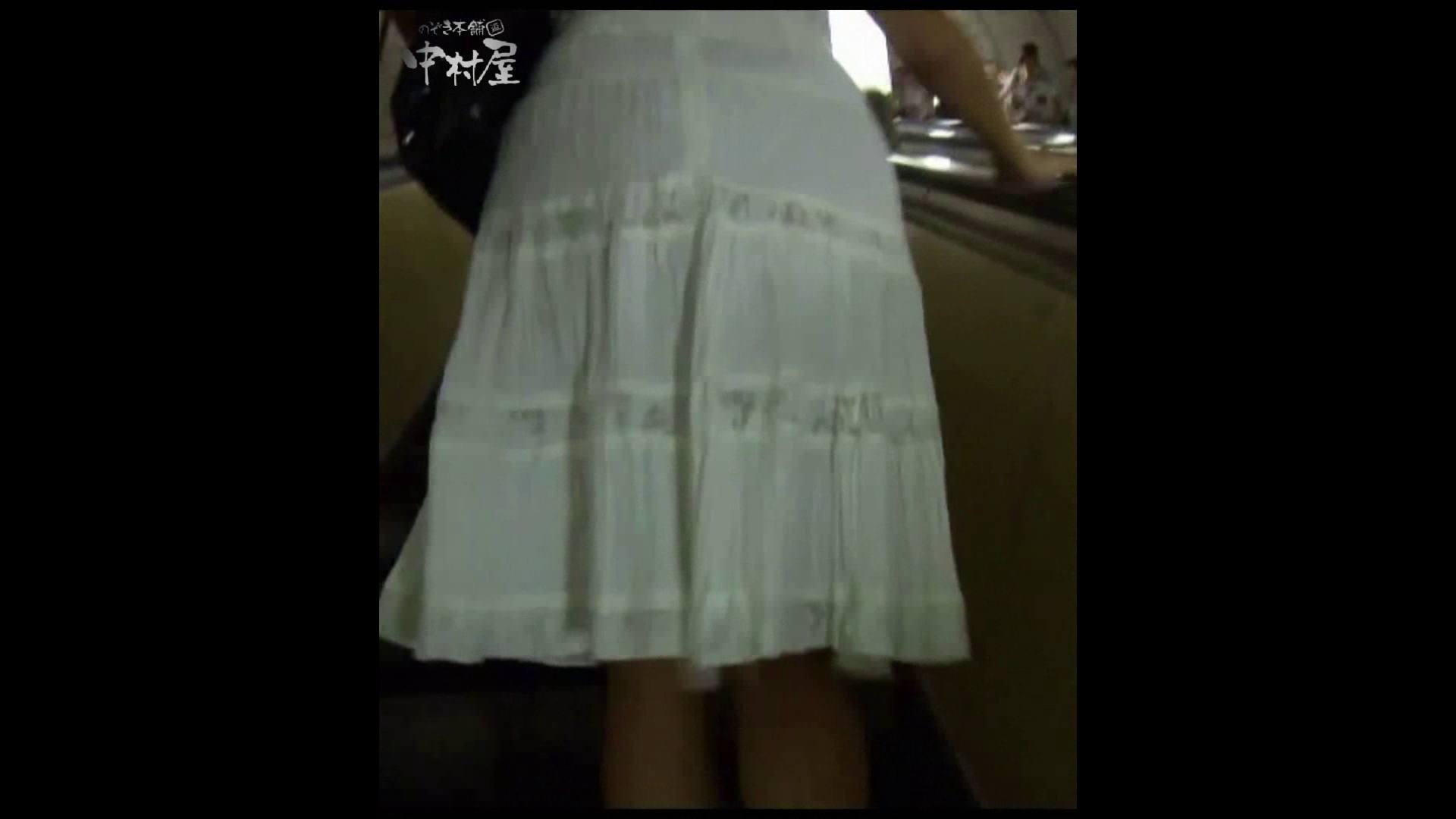 綺麗なモデルさんのスカート捲っちゃおう‼ vol14 0  52連発 22
