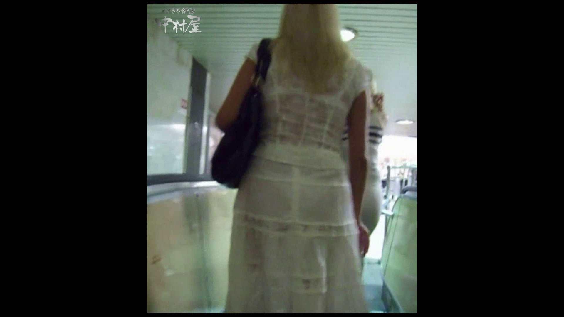 綺麗なモデルさんのスカート捲っちゃおう‼ vol14 0   0  52連発 23