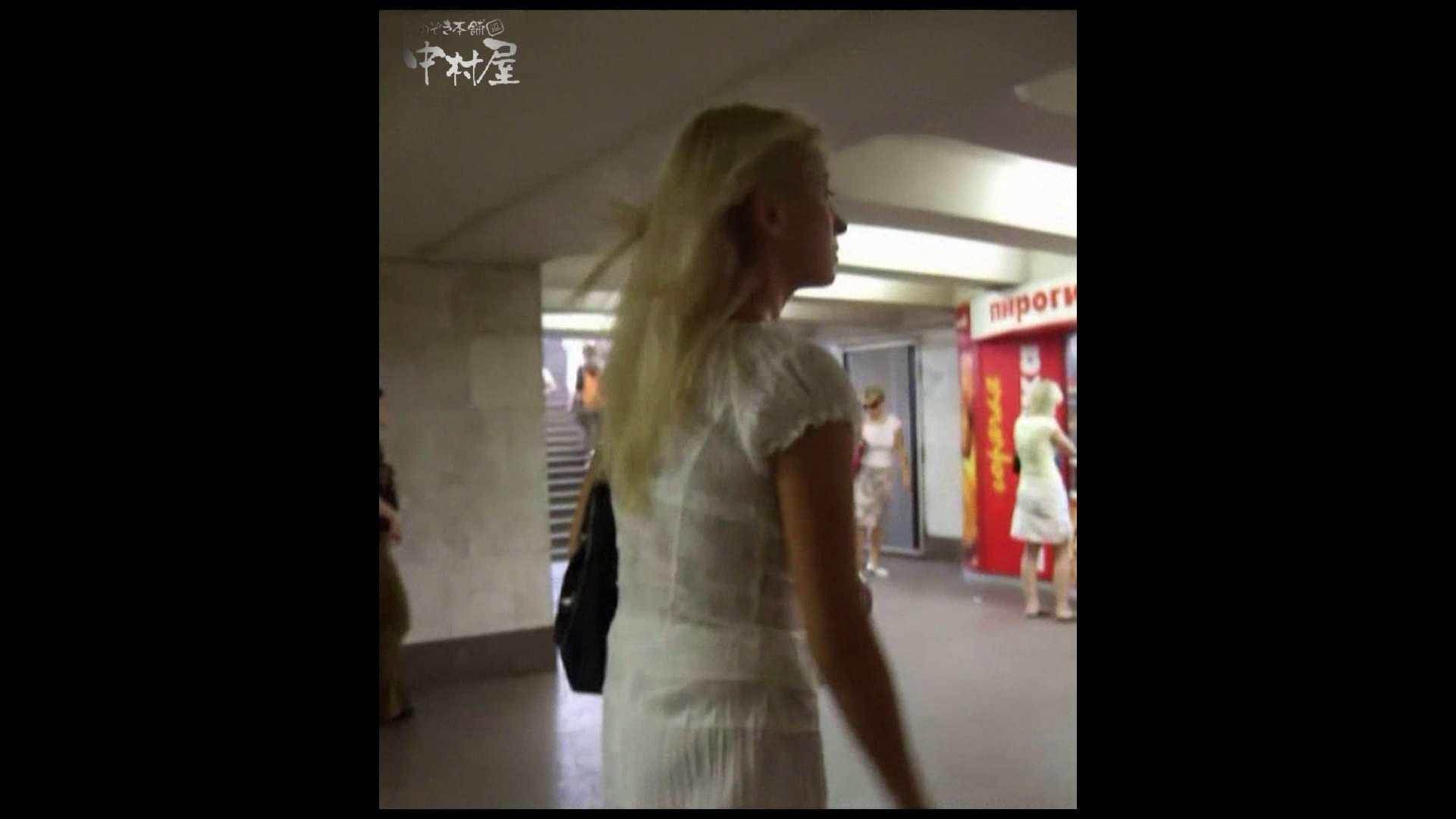 綺麗なモデルさんのスカート捲っちゃおう‼ vol14 0  52連発 24