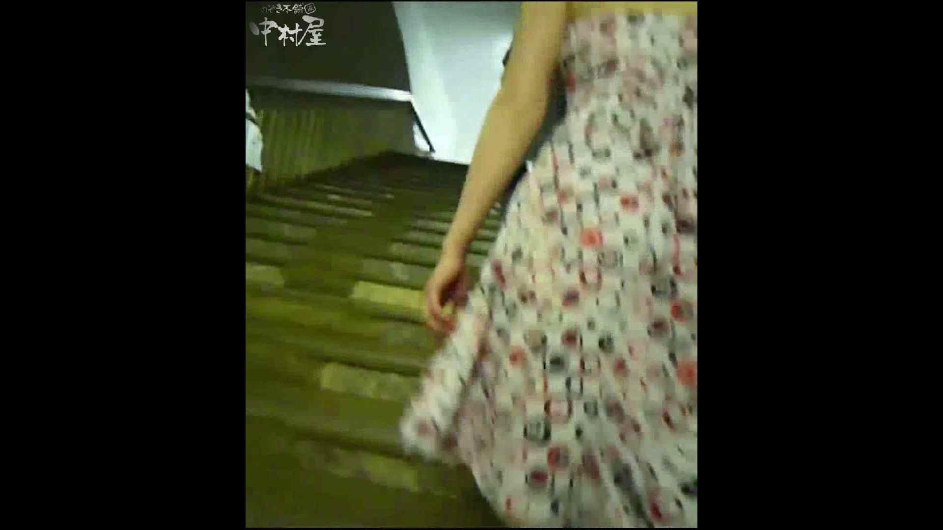 綺麗なモデルさんのスカート捲っちゃおう‼ vol25 0   0  76連発 7