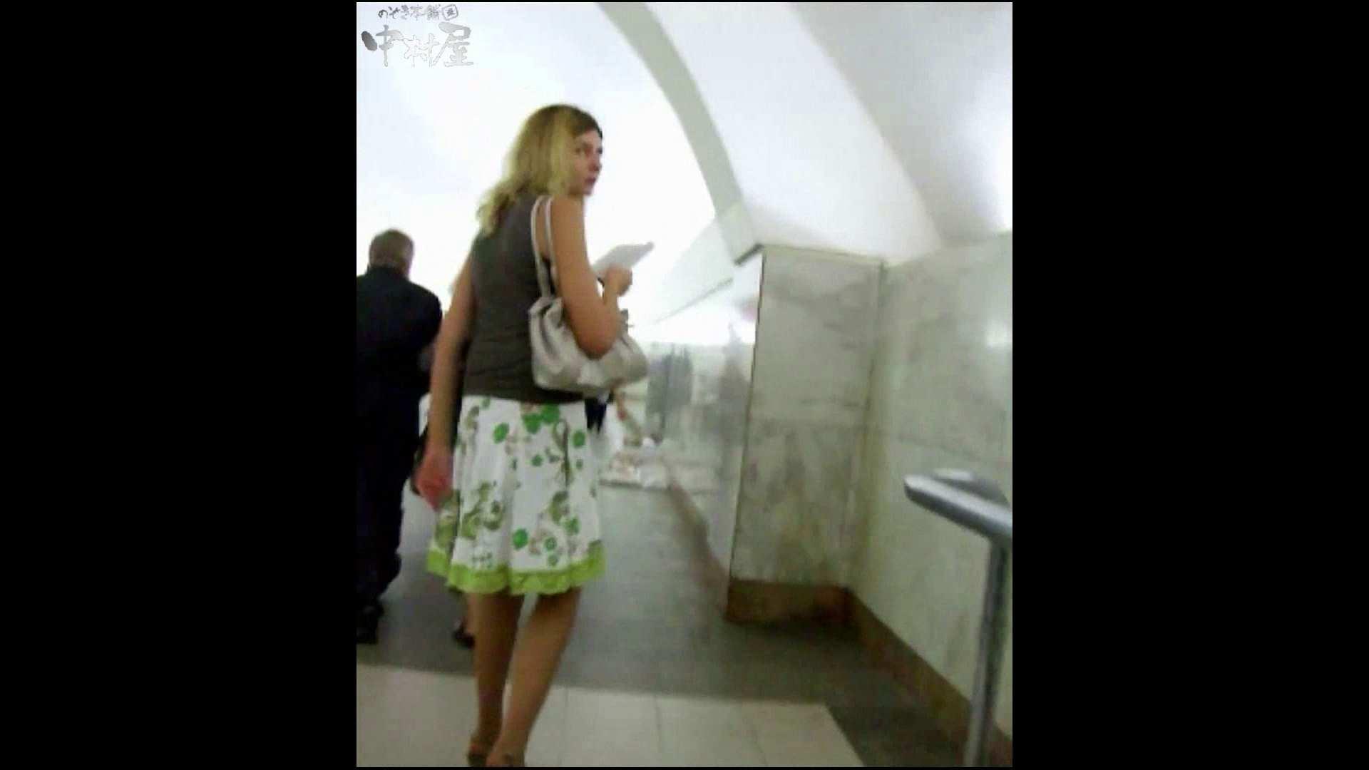 綺麗なモデルさんのスカート捲っちゃおう‼ vol25 0   0  76連発 37