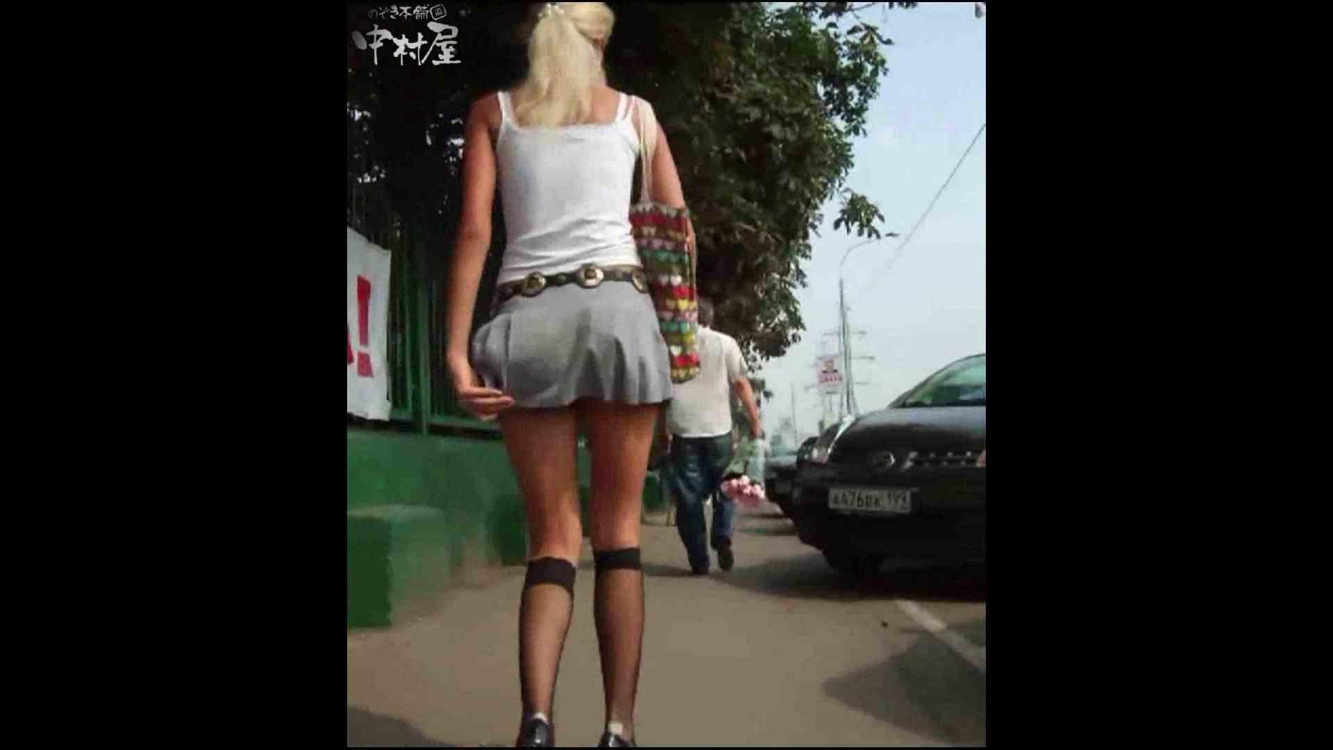綺麗なモデルさんのスカート捲っちゃおう‼ vol25 0   0  76連発 41