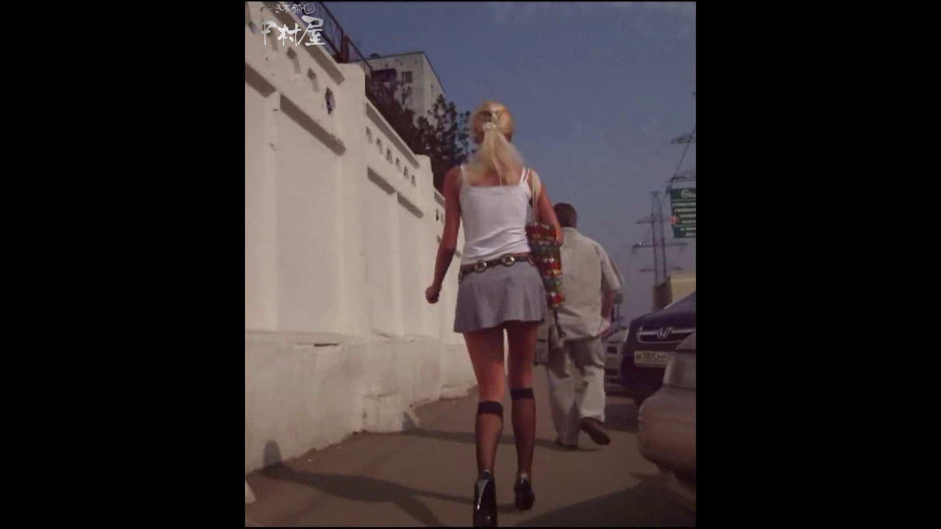 綺麗なモデルさんのスカート捲っちゃおう‼ vol25 0  76連発 44