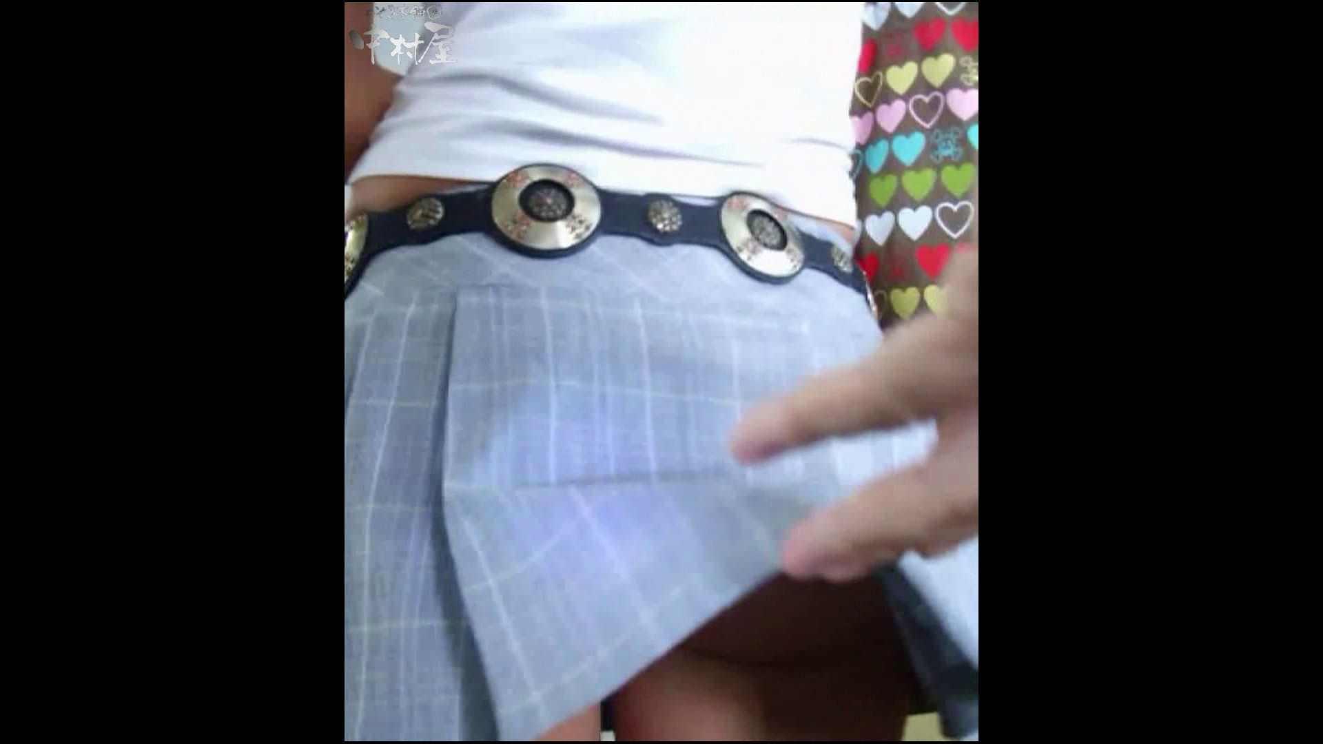 綺麗なモデルさんのスカート捲っちゃおう‼ vol25 0  76連発 50