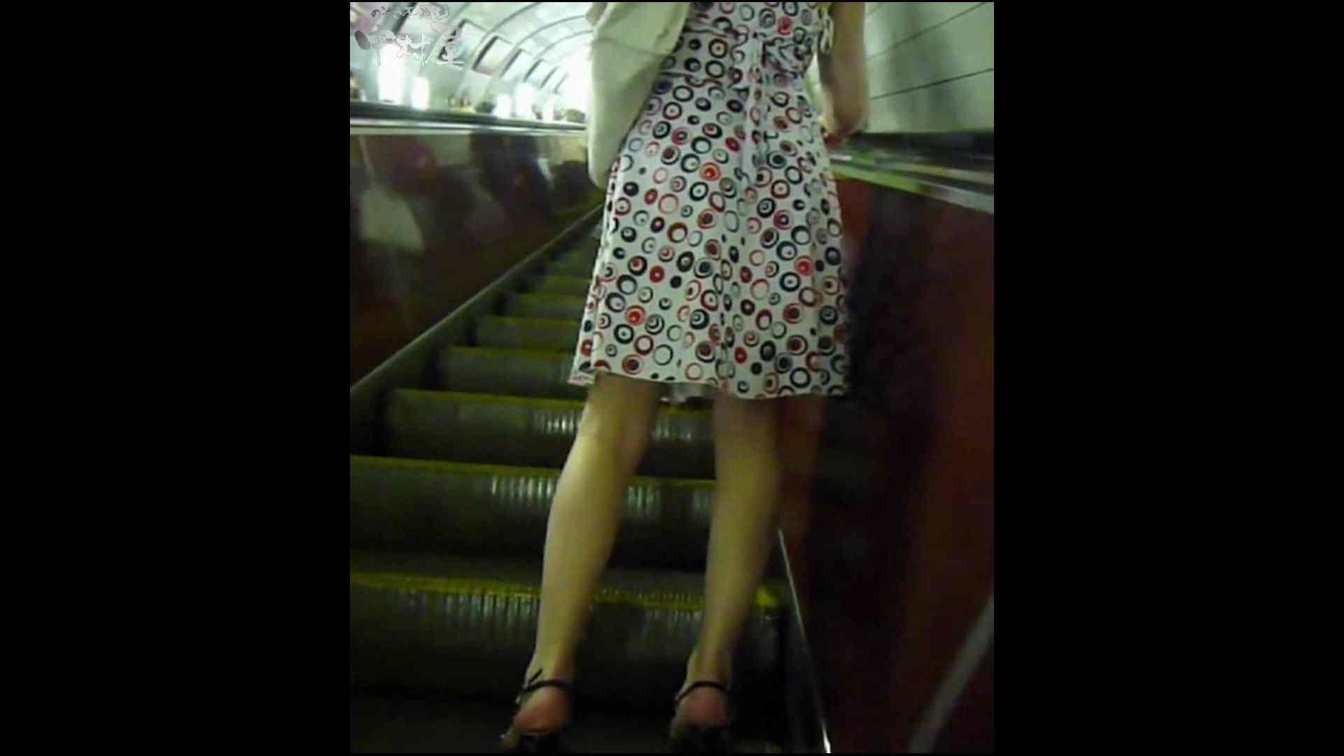綺麗なモデルさんのスカート捲っちゃおう‼ vol25 0   0  76連発 75