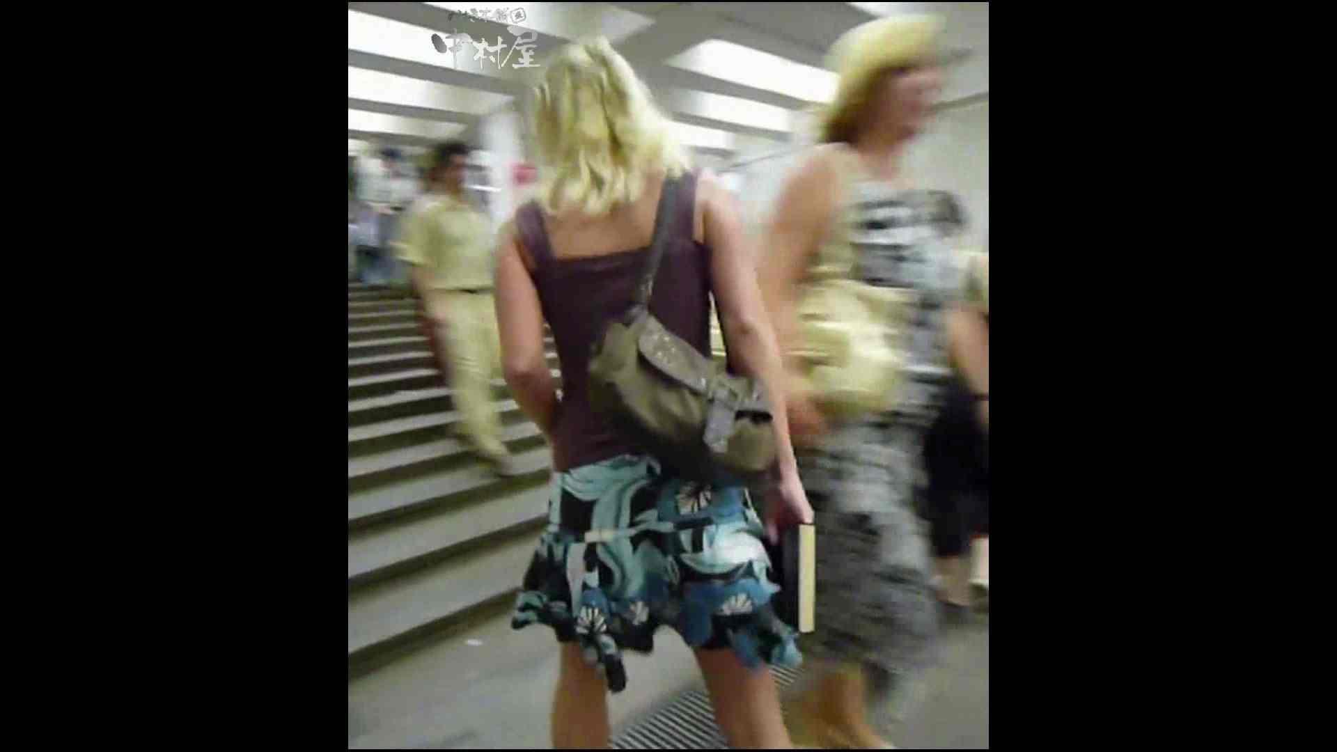 おまんこ丸見え:綺麗なモデルさんのスカート捲っちゃおう‼ vol27:のぞき本舗 中村屋
