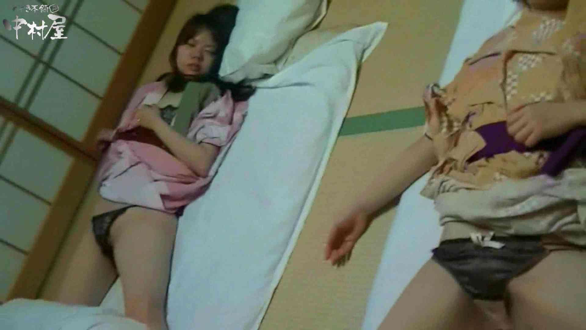 ネムリ姫 vol.18 0 | 0  69連発 9