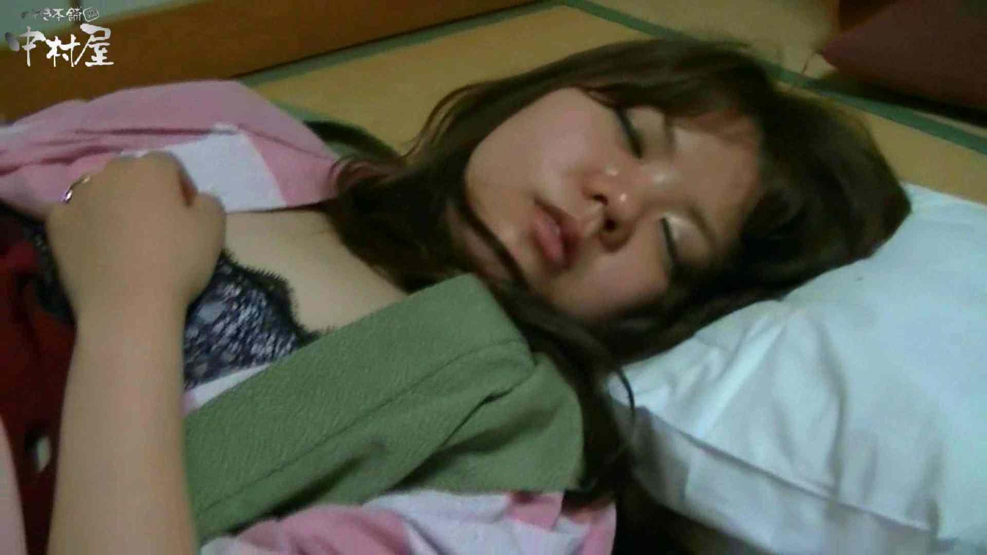 ネムリ姫 vol.18 0  69連発 34