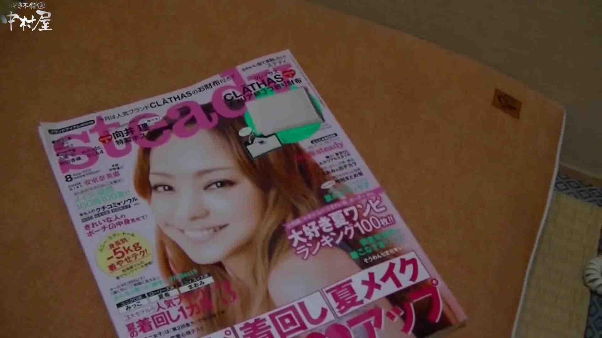 ネムリ姫 vol.52 前編 0 | 0  82連発 27