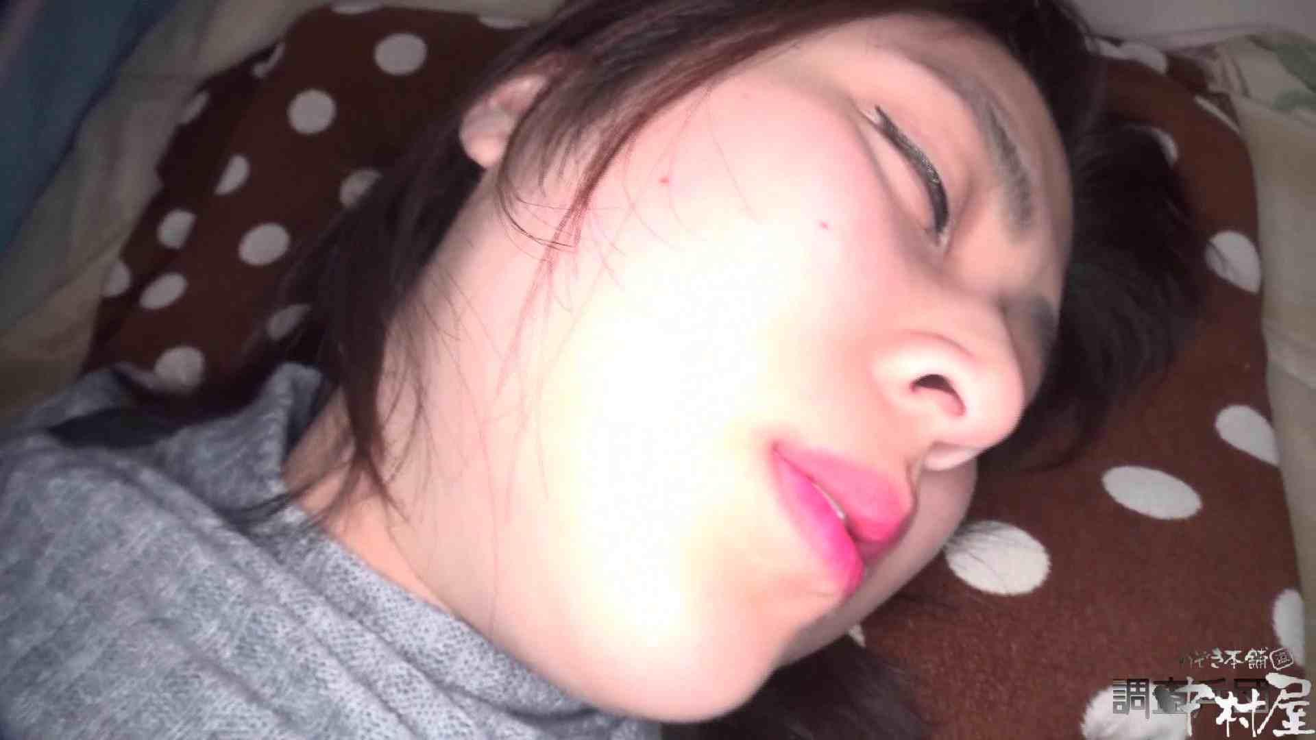 RE:~反撃の悪戯~vol.18 ジャ●ヲタ爆乳JD・ゆりっぺ生中出し【後編】 0  44連発 2