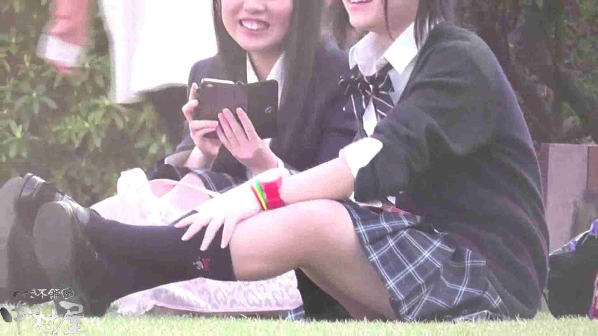 ドキドキ❤新入生パンチラ歓迎会vol.04 0 | 0  105連発 13