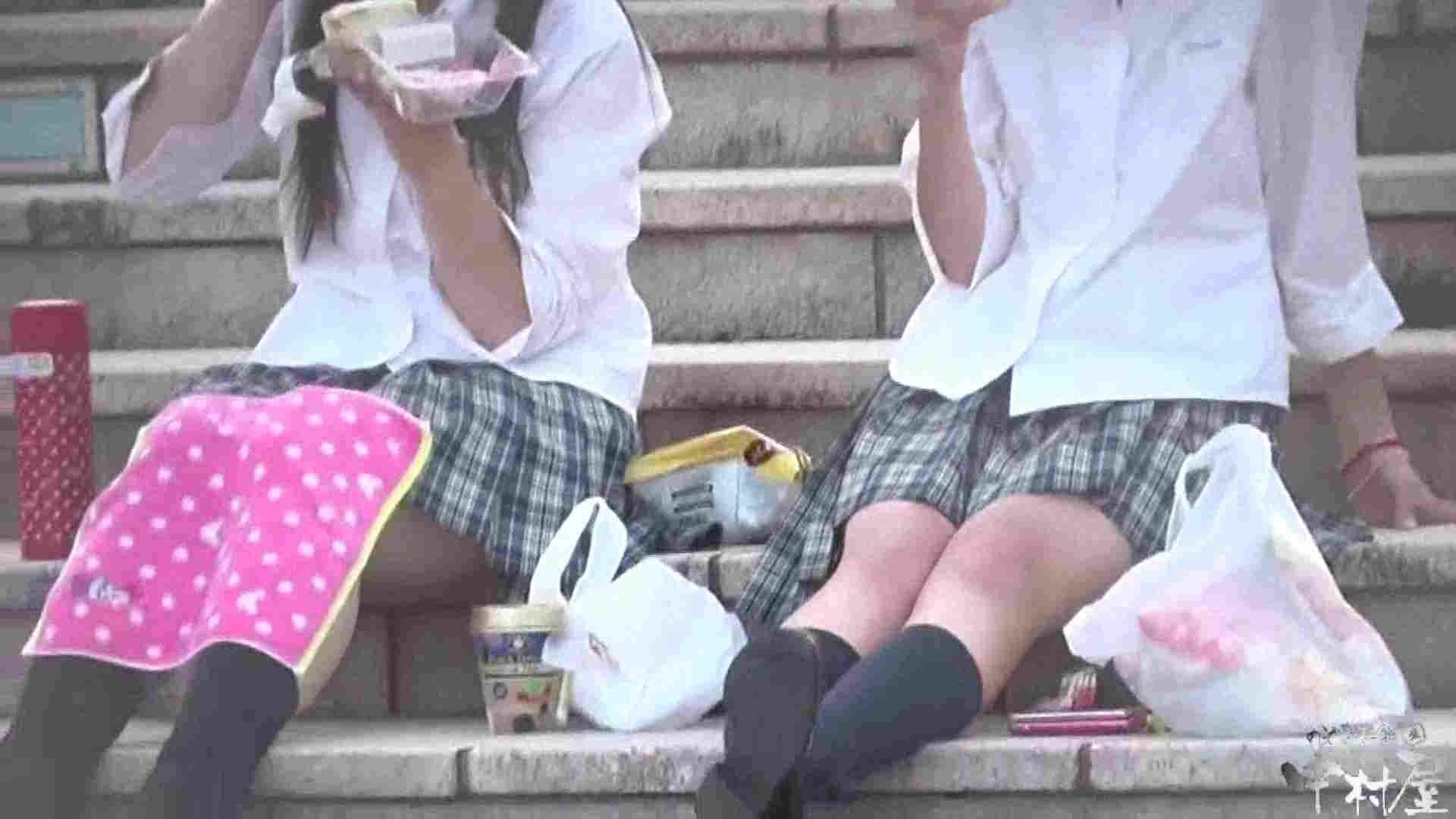 ドキドキ❤新入生パンチラ歓迎会vol.22 0  101連発 2