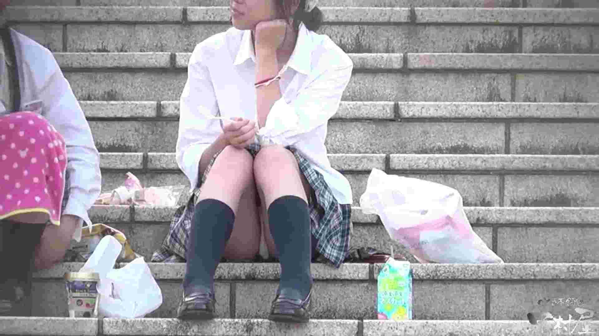 ドキドキ❤新入生パンチラ歓迎会vol.22 0   0  101連発 11