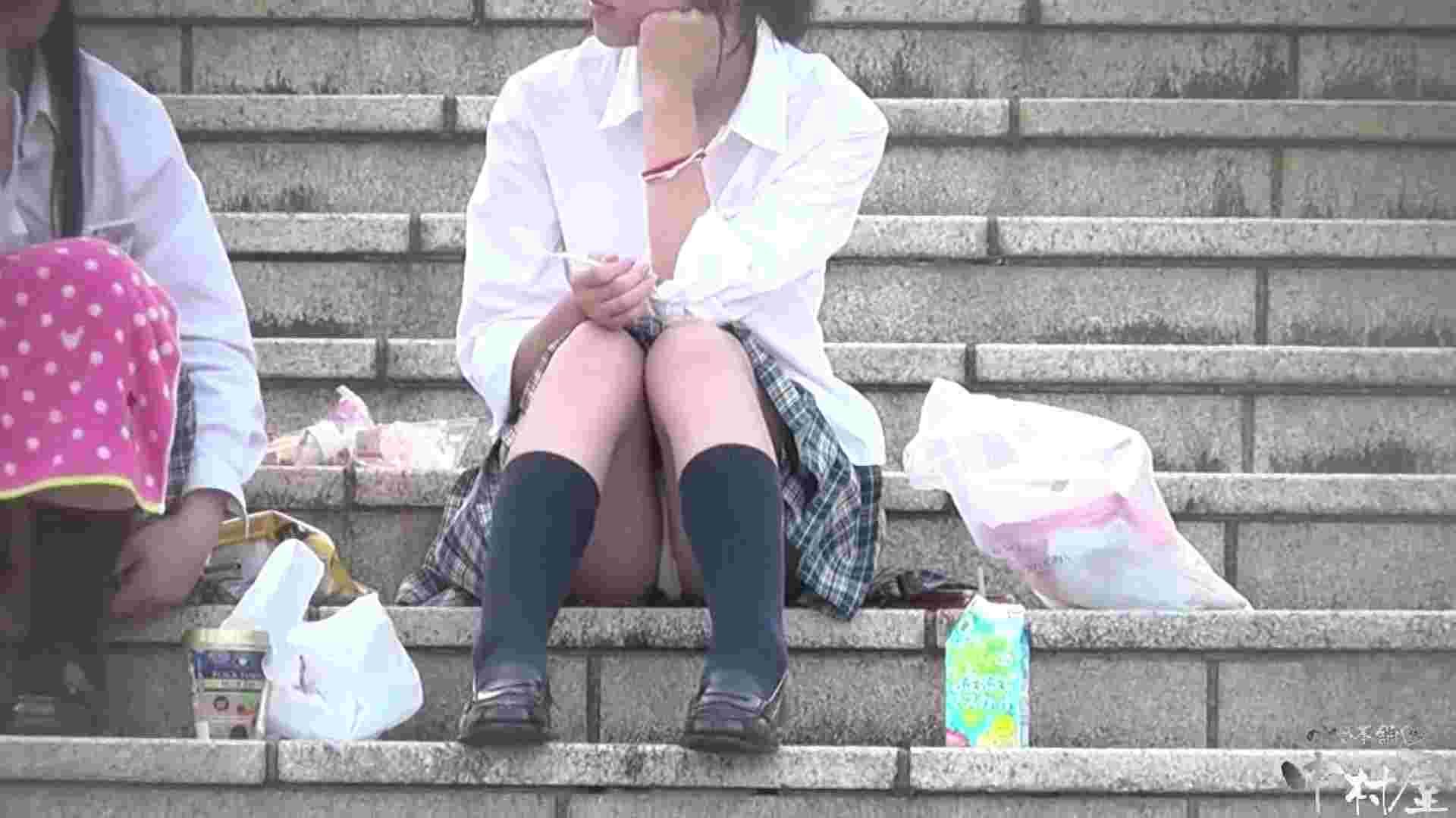 ドキドキ❤新入生パンチラ歓迎会vol.22 0  101連発 12