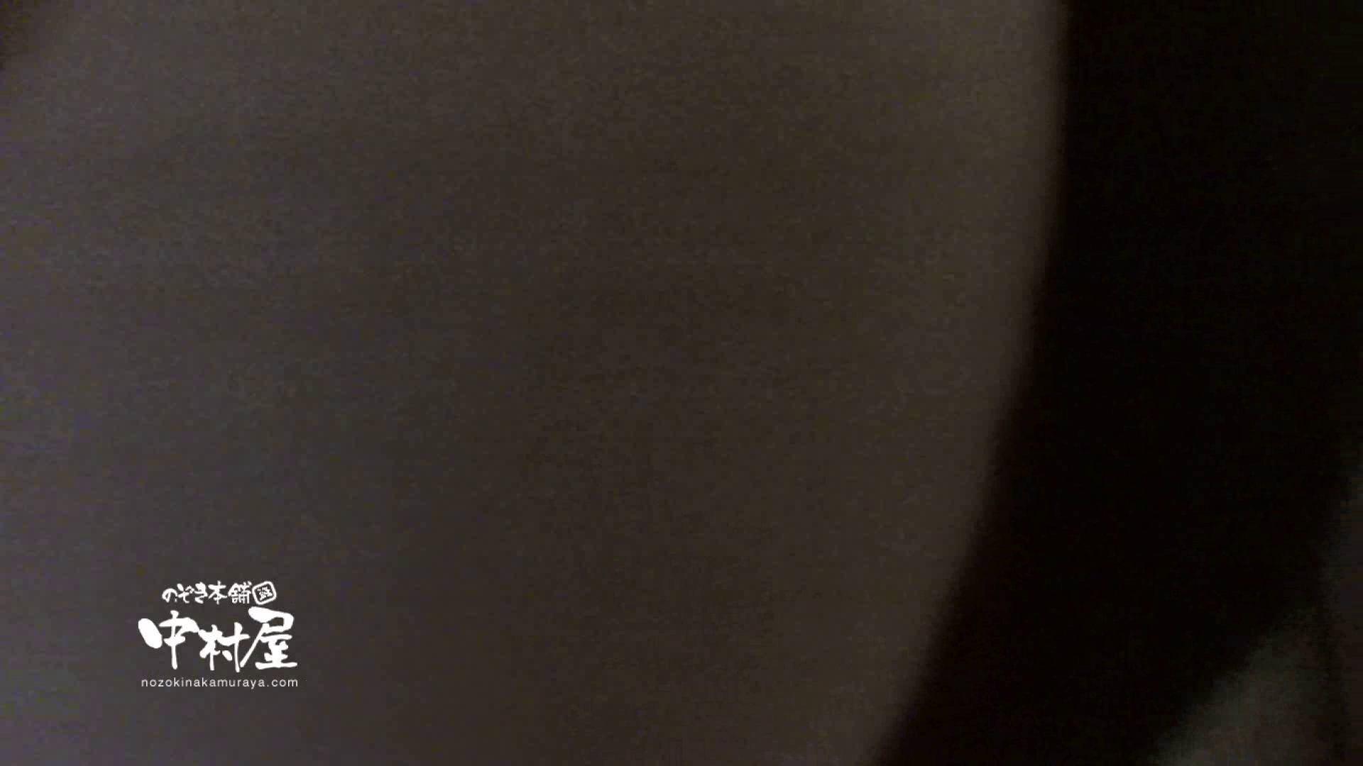 おまんこ丸見え:鬼畜 vol.06 中出し処刑! 前編:のぞき本舗 中村屋