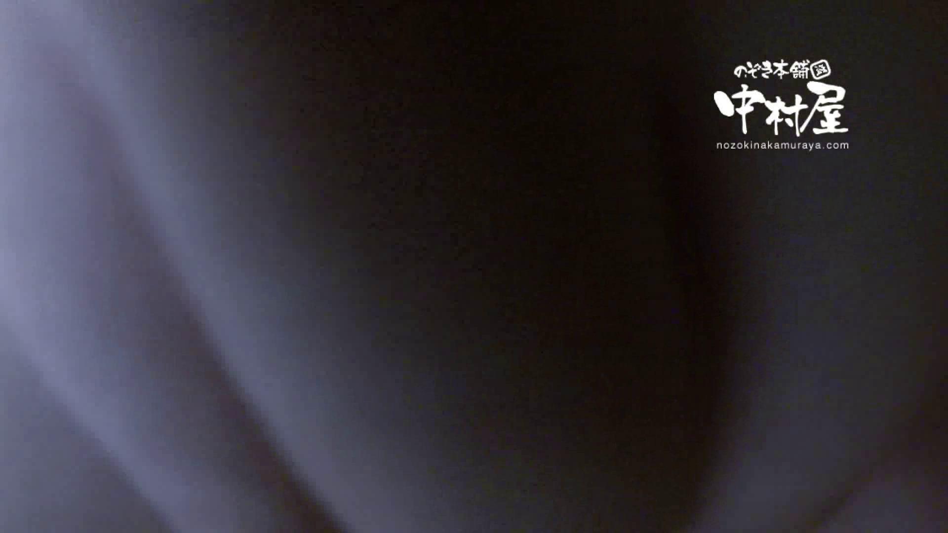 鬼畜 vol.12 剥ぎ取ったら色白でゴウモウだった 後編 0  64連発 12