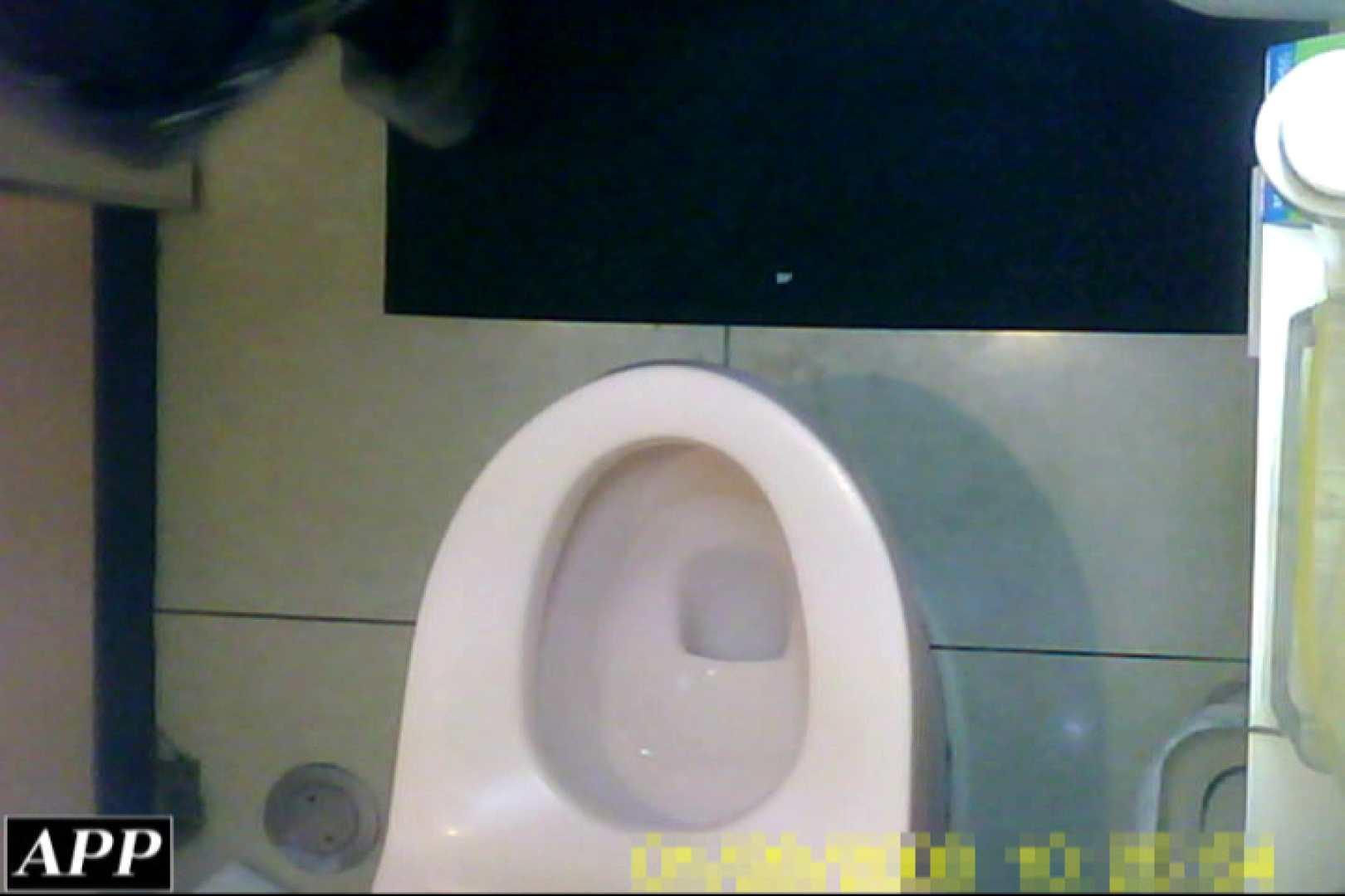 3視点洗面所 vol.50 0 | 0  9連発 9