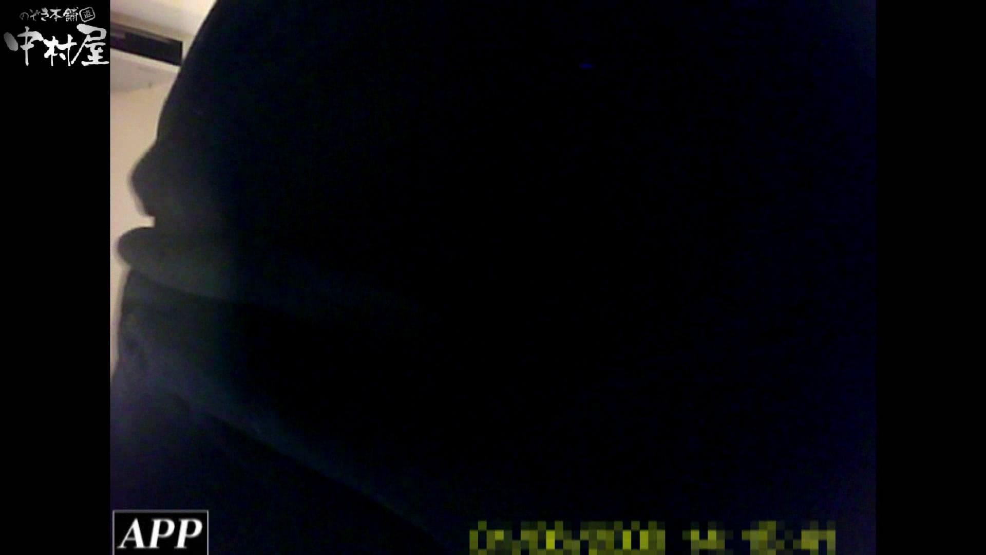 三つ目で盗撮 vol.67 0   0  81連発 1