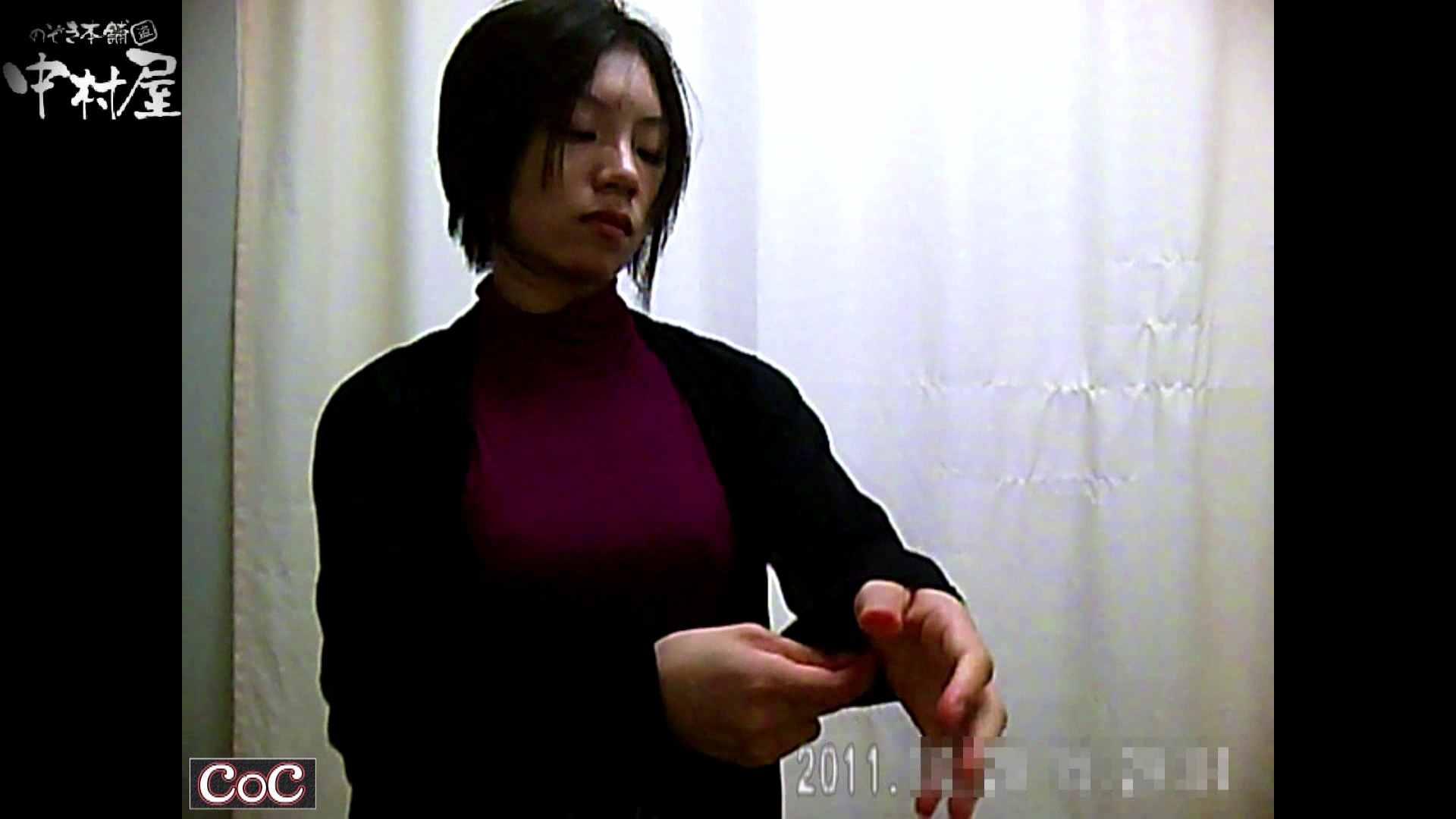 Doctor-X元医者による反抗vol.65後編 0   0  96連発 19