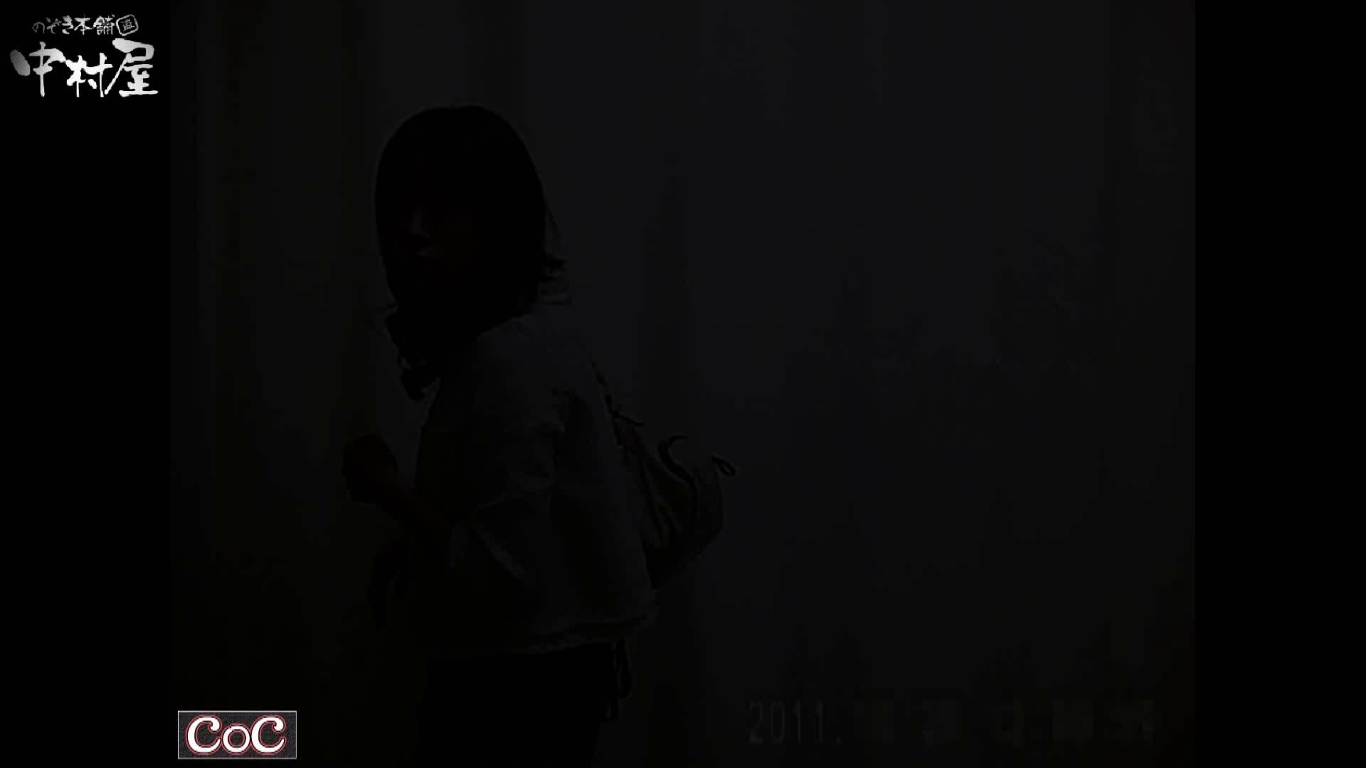 激ヤバ健康診断!着替えの一部始終.vol.75※本編ボカシ・目線無し 0 | 0  70連発 9