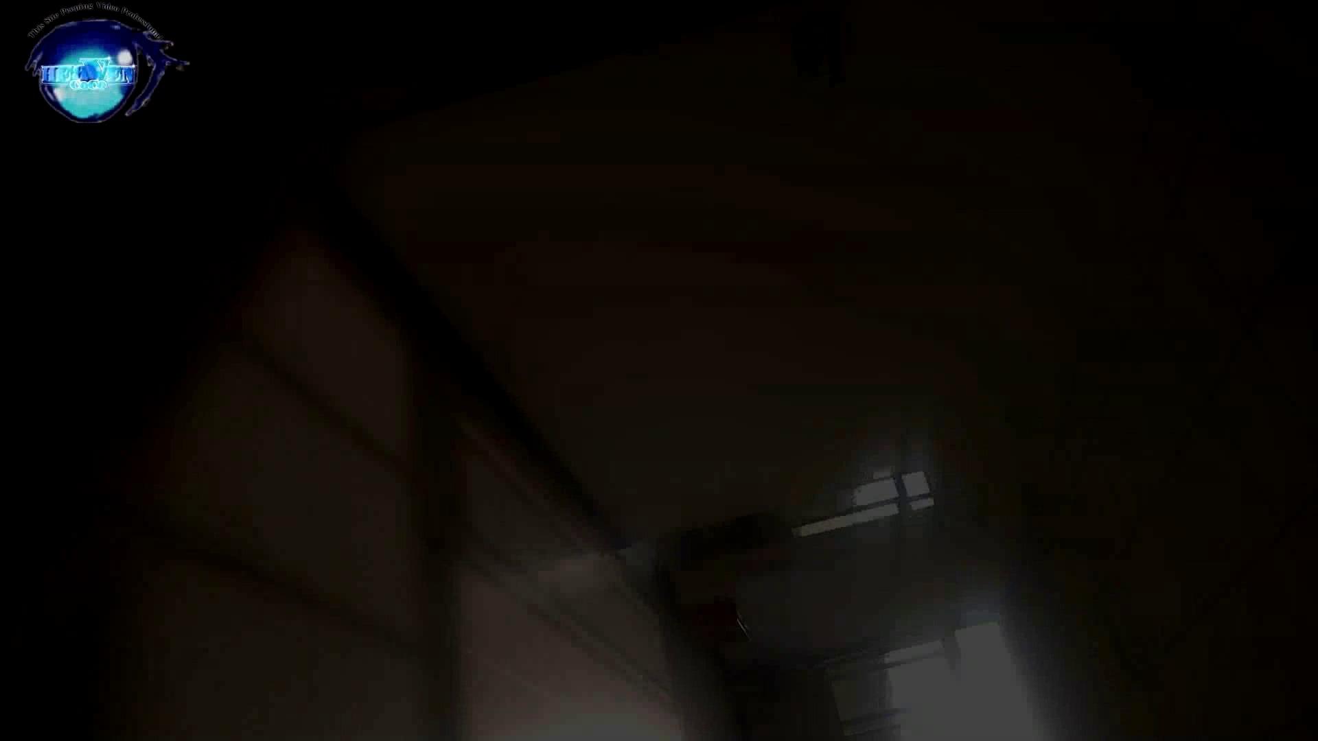 GOD HAND 芸術大学盗撮‼vol.06 0   0  22連発 15