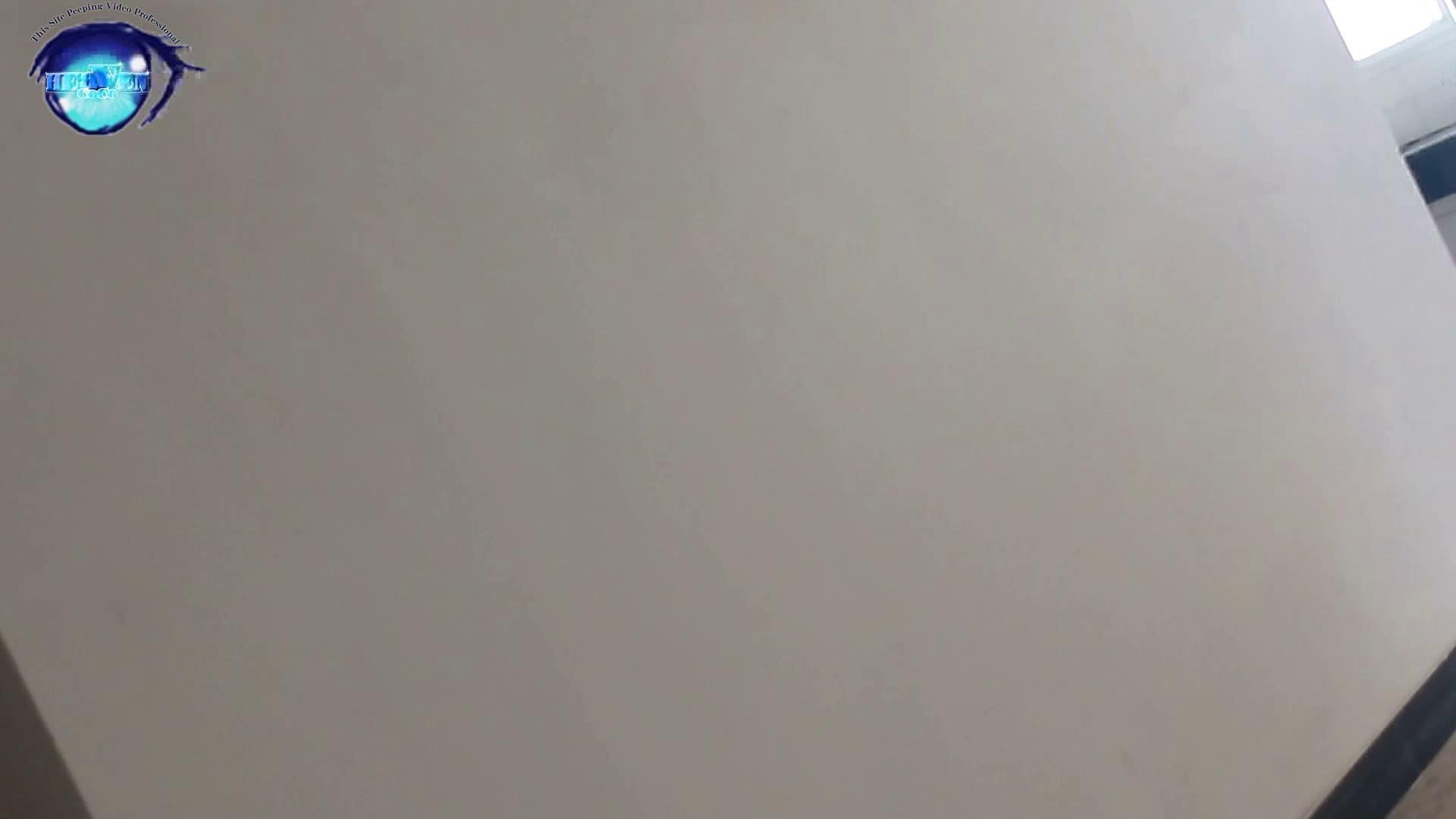 GOD HAND 芸術大学盗撮‼vol.08 0   0  82連発 27