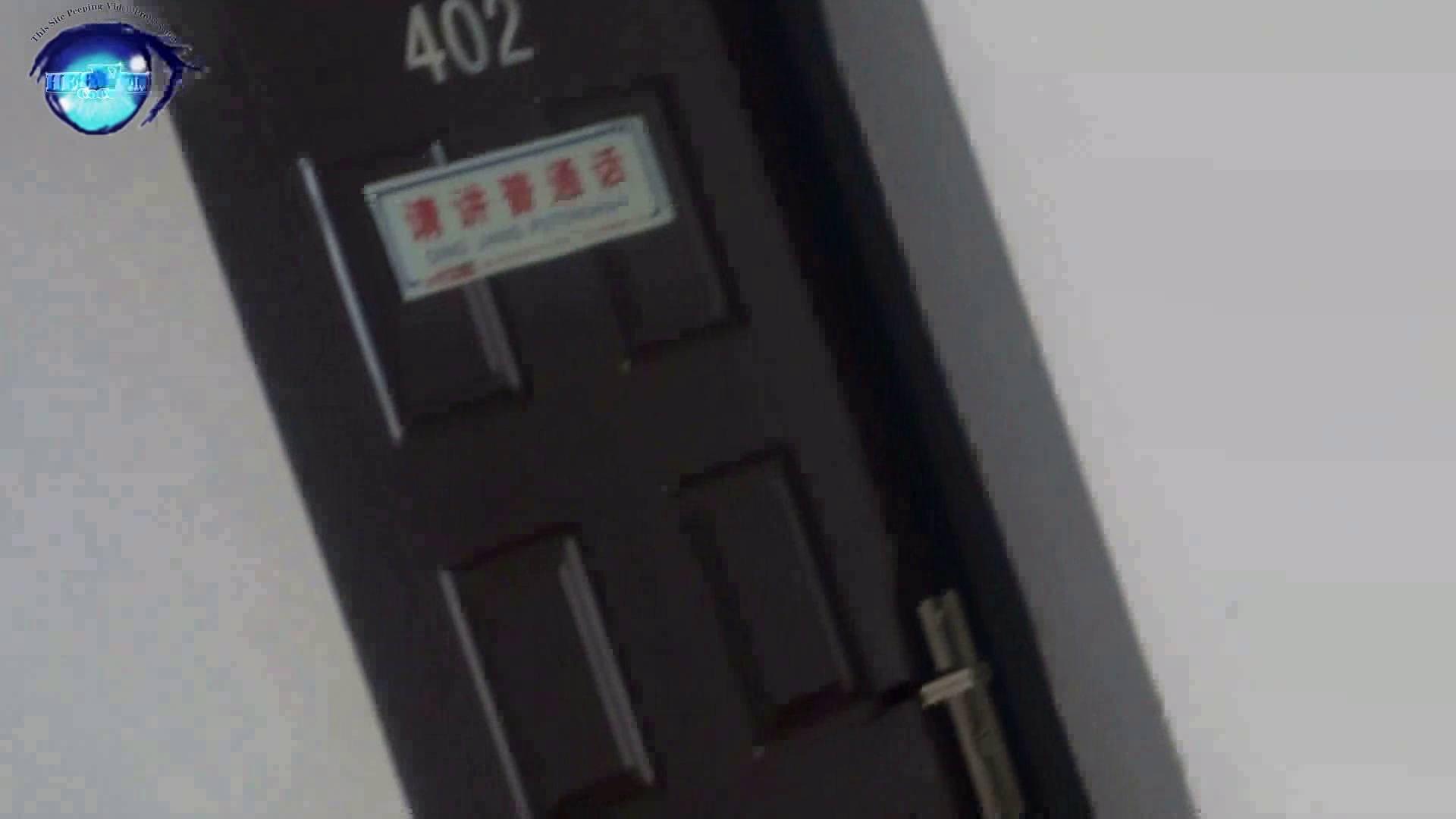 GOD HAND 芸術大学盗撮‼vol.08 0   0  82連発 63