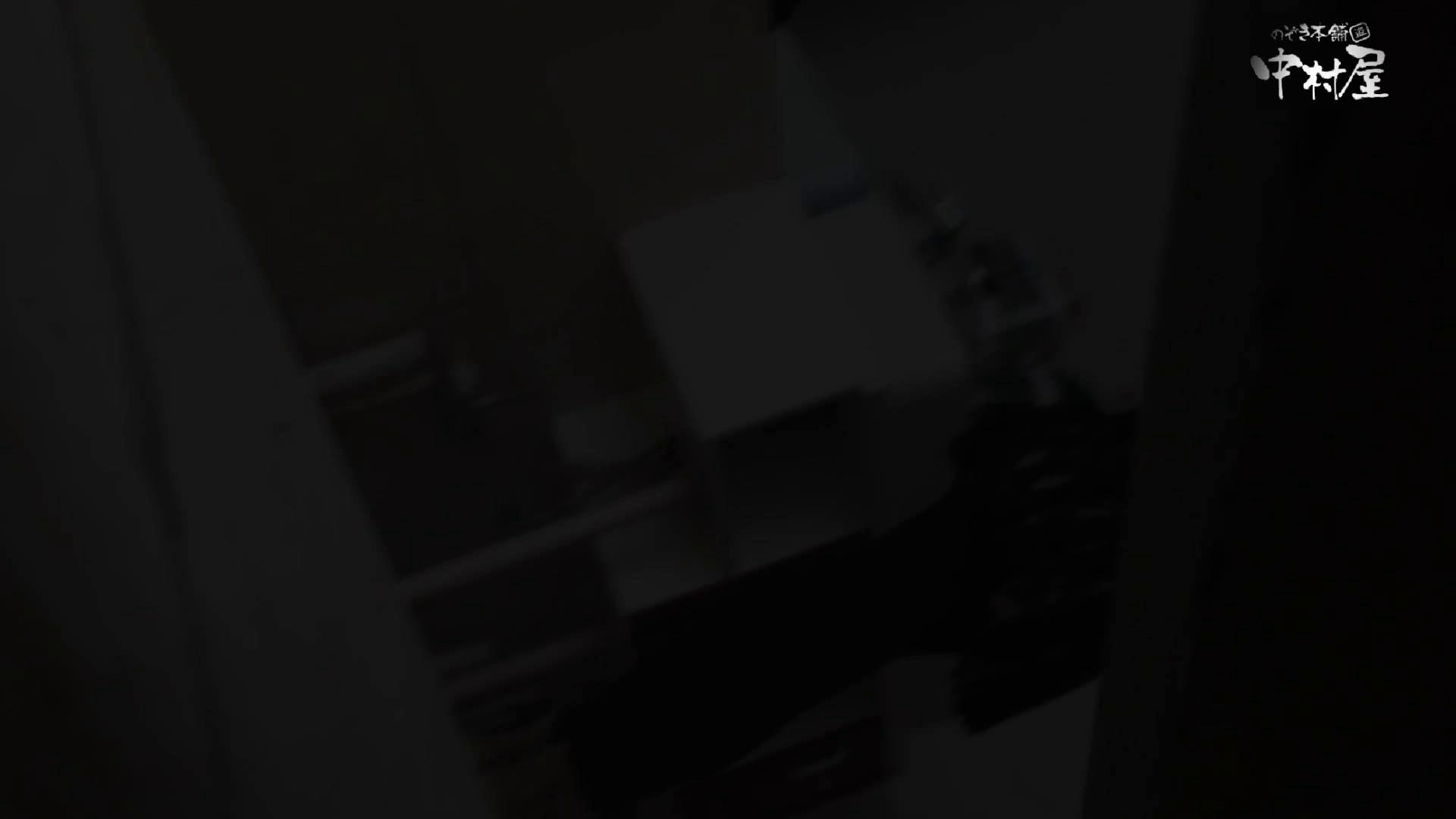 GOD HAND 芸術大学盗撮‼vol.108 0 | 0  77連発 45