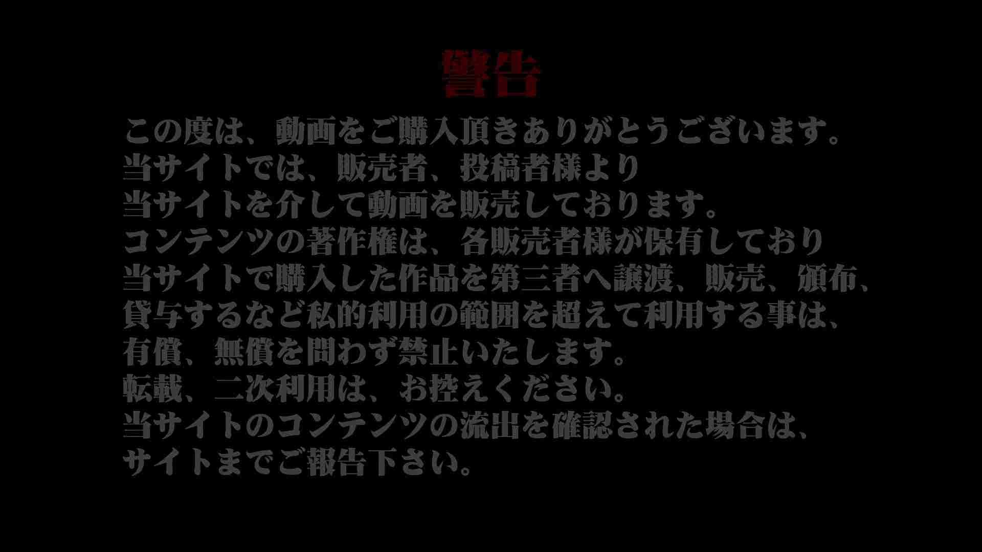 GOD HAND 芸術大学盗撮‼vol.114 0 | 0  107連発 3