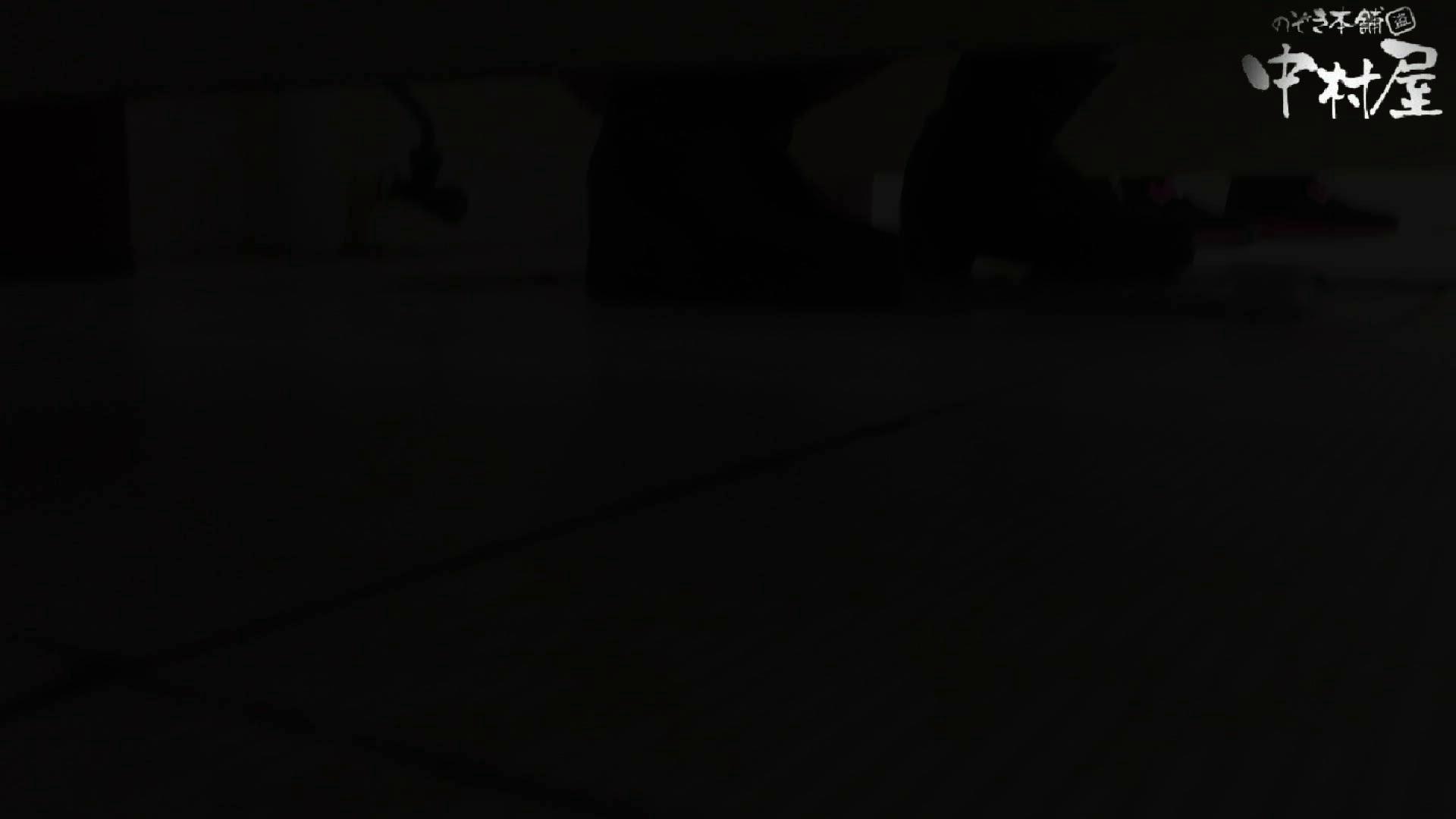 GOD HAND 芸術大学盗撮‼vol.114 0 | 0  107連発 61