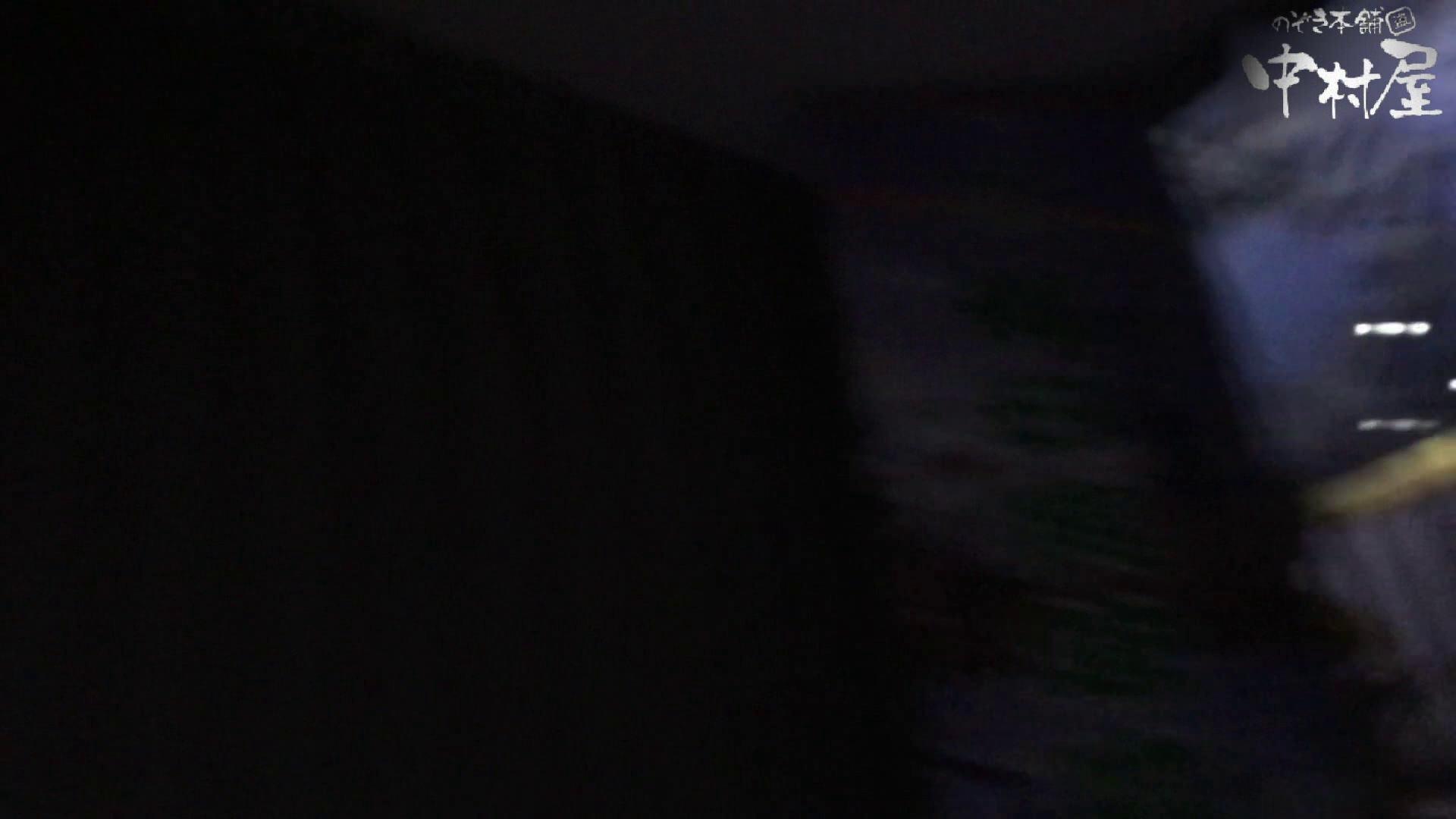 GOD HAND 芸術大学盗撮‼vol.114 0 | 0  107連発 67