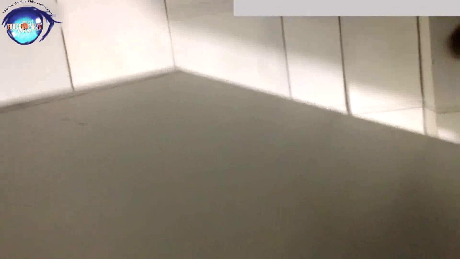 GOD HAND 芸術大学盗撮‼vol.14 0   0  86連発 1