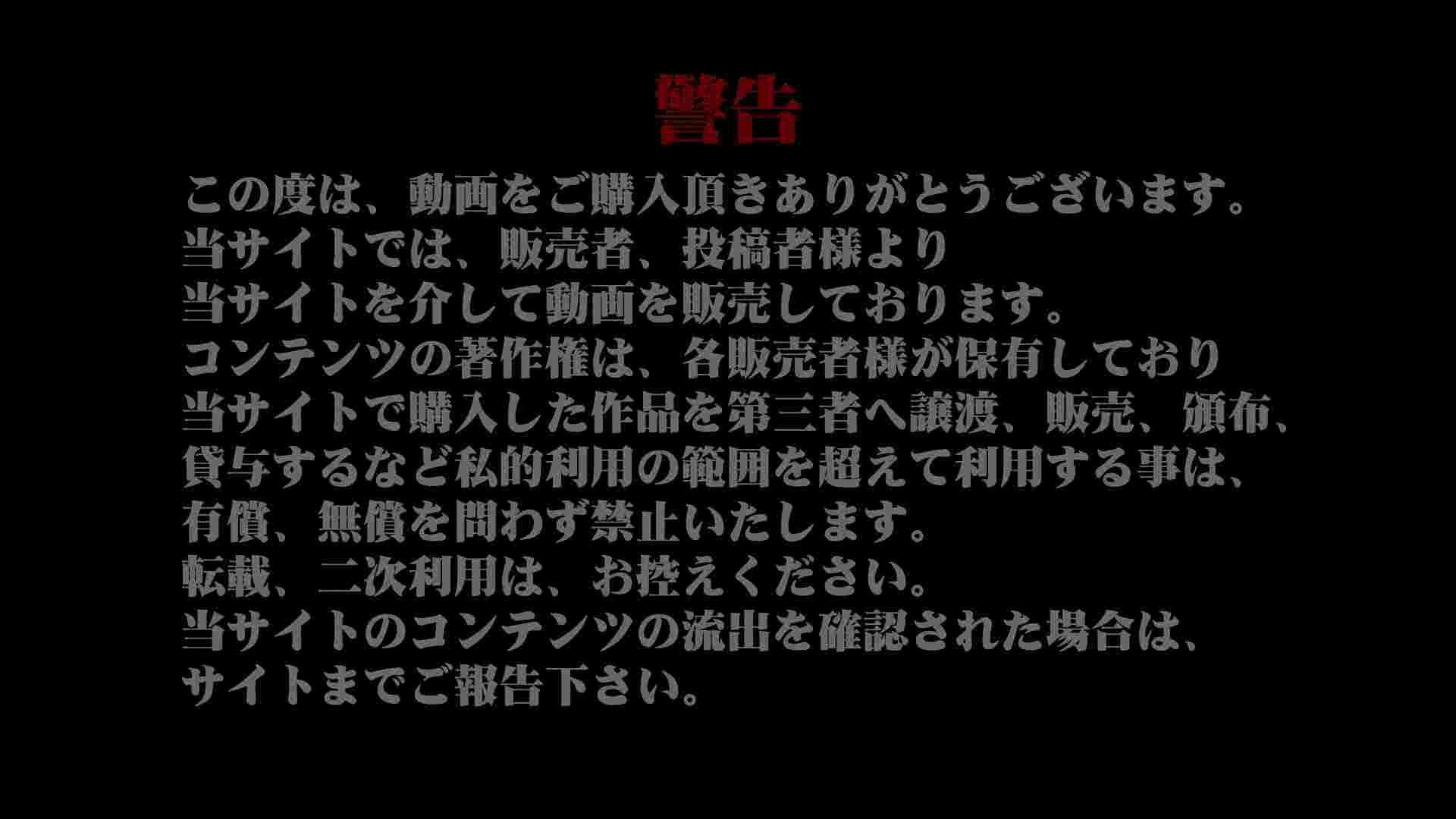 GOD HAND 芸術大学盗撮‼vol.52 0  97連発 2