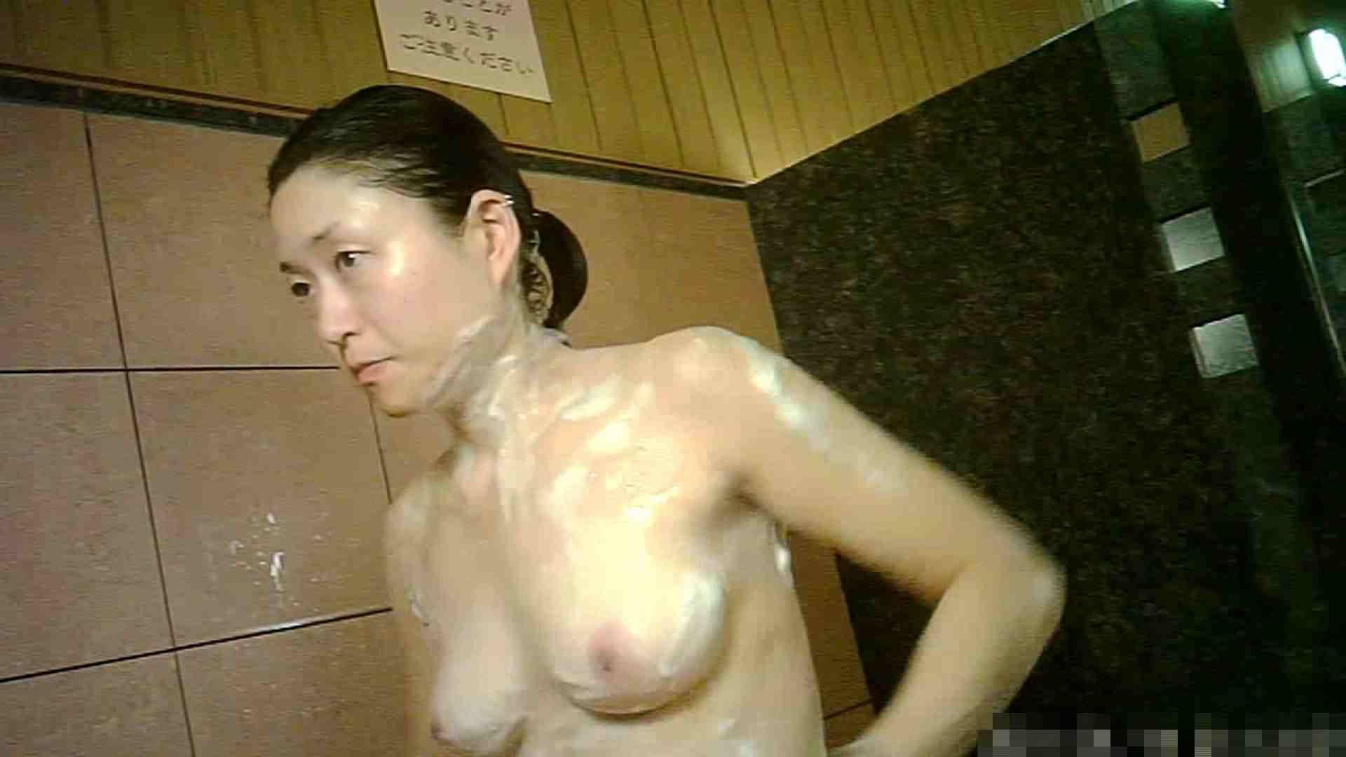 手を染めてしまった女性盗撮師の女風呂潜入記 vol.001 0   0  80連発 57